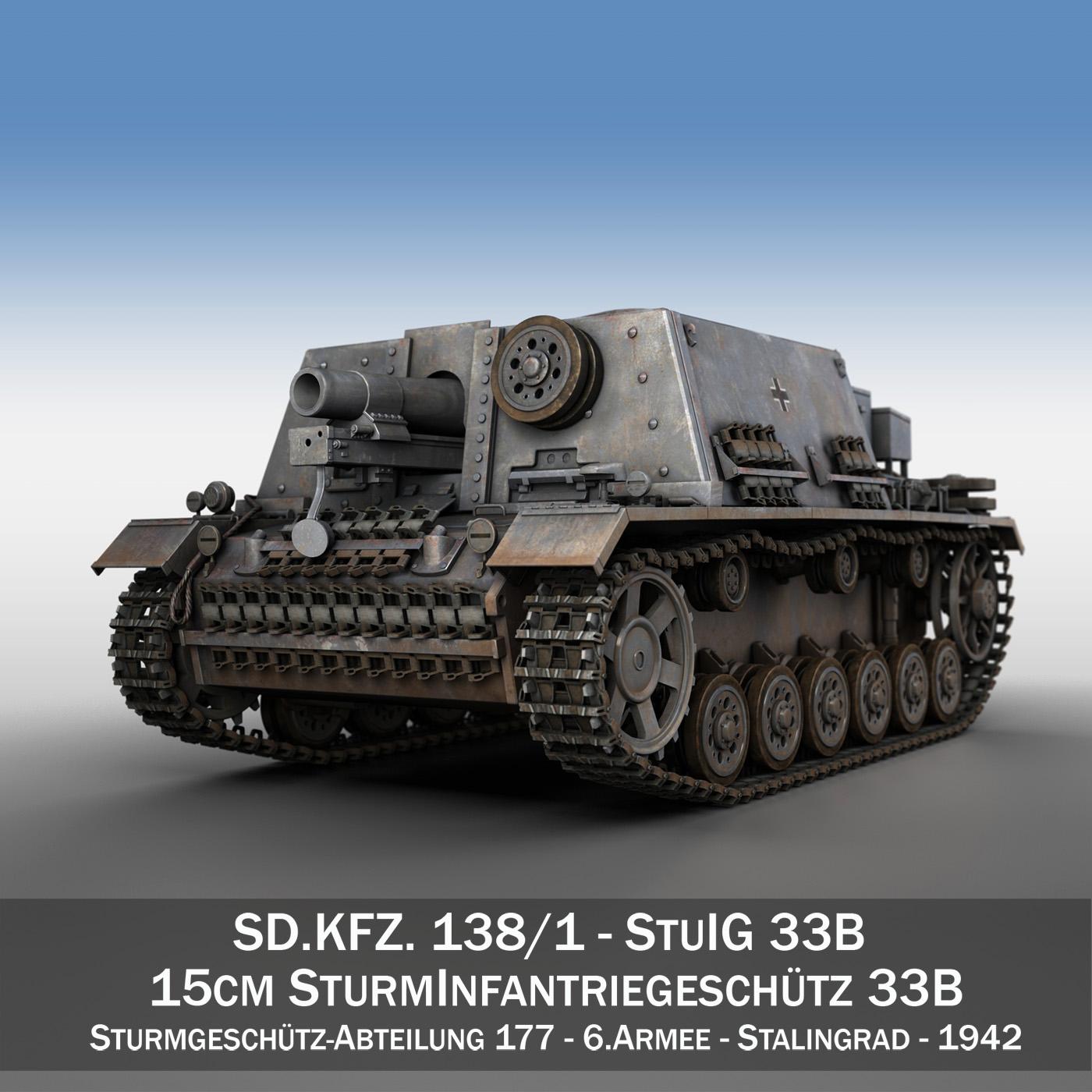 stuig 33b - gunna trom coisithe - 6 armee samhail 3d 3ds fbx c4d lwo obj 190915
