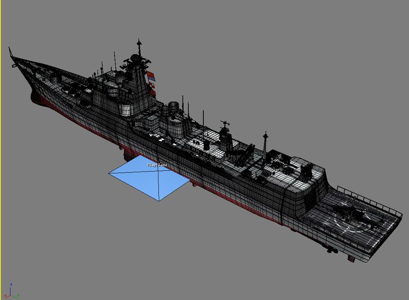 БНХАУ-ын усан цэргийн ddg-171 3d загвар 3ds max fbx obj 203562