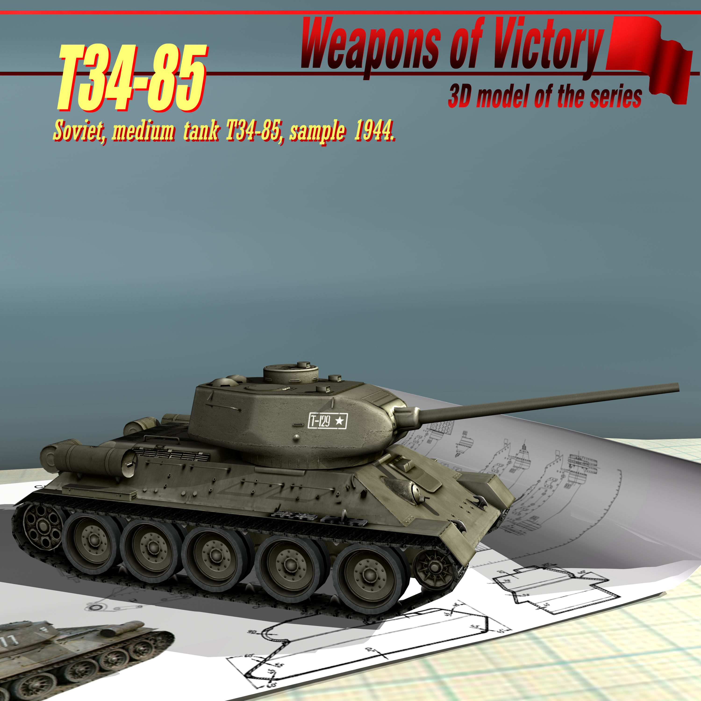 tank t34-85 3d model 3ds max fbx other 203835