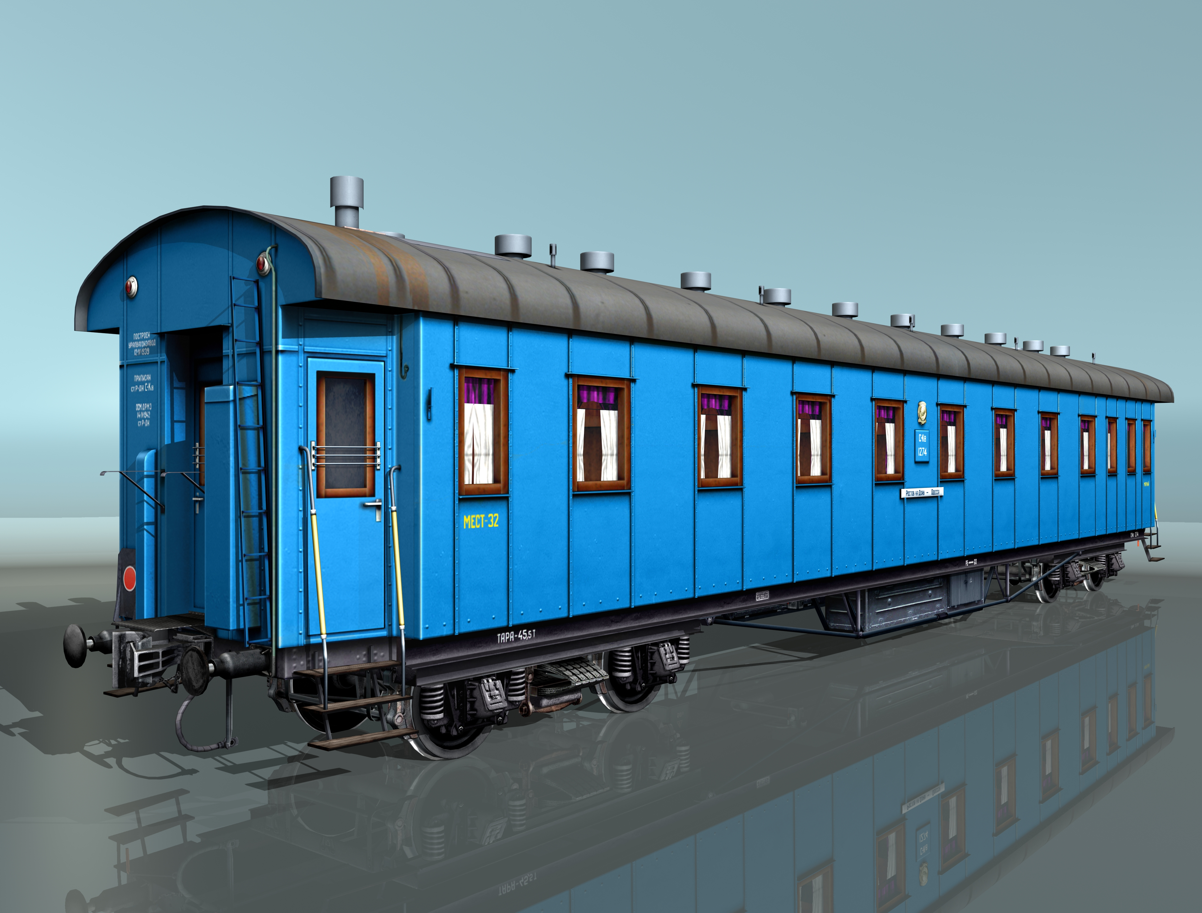 Passenger rail car 3d model 3ds max fbx 203853