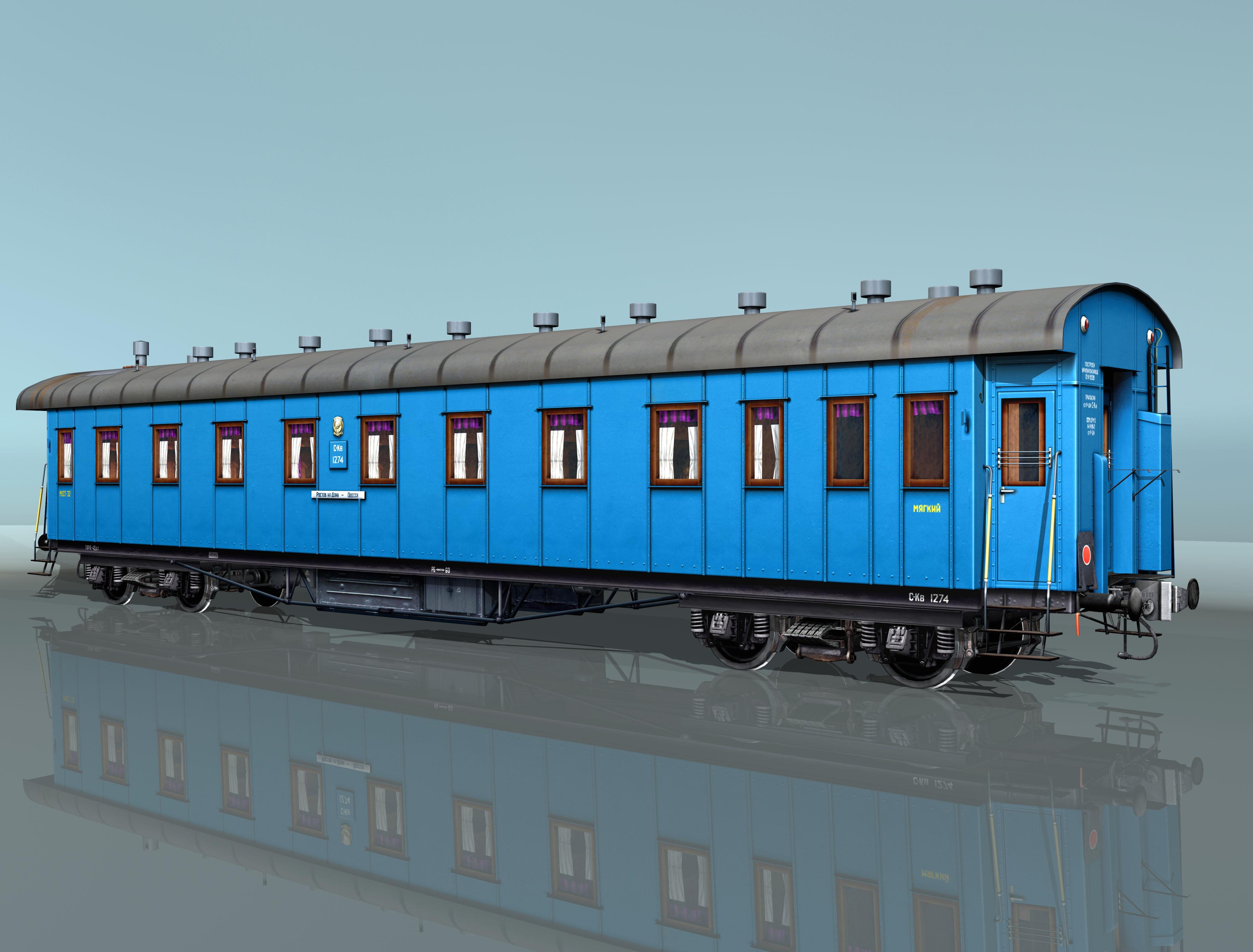 pasažieru dzelzceļa auto 3d modelis 3ds max fbx 203855