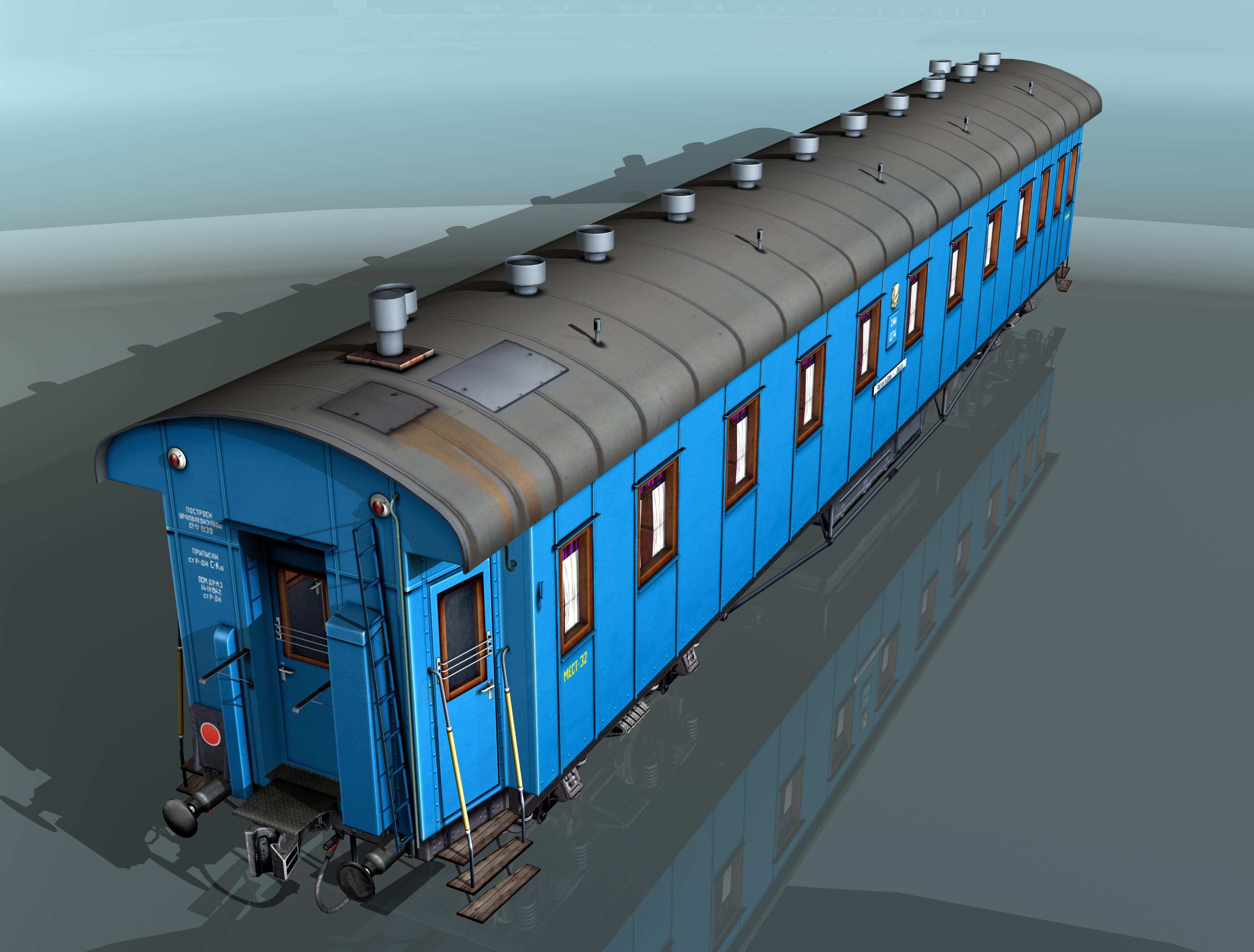 pasažieru dzelzceļa auto 3d modelis 3ds max fbx 203857