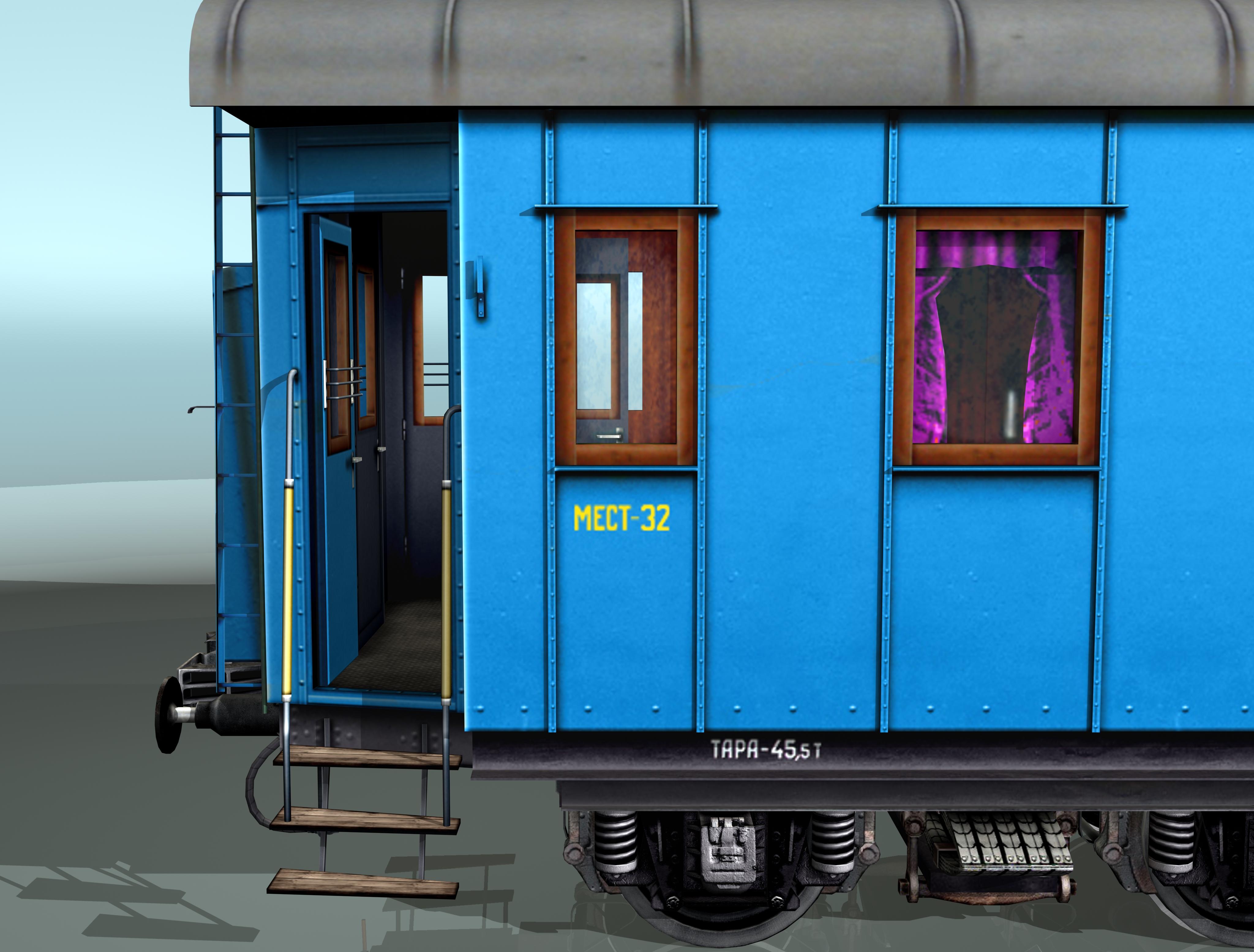 pasažieru dzelzceļa auto 3d modelis 3ds max fbx 203858