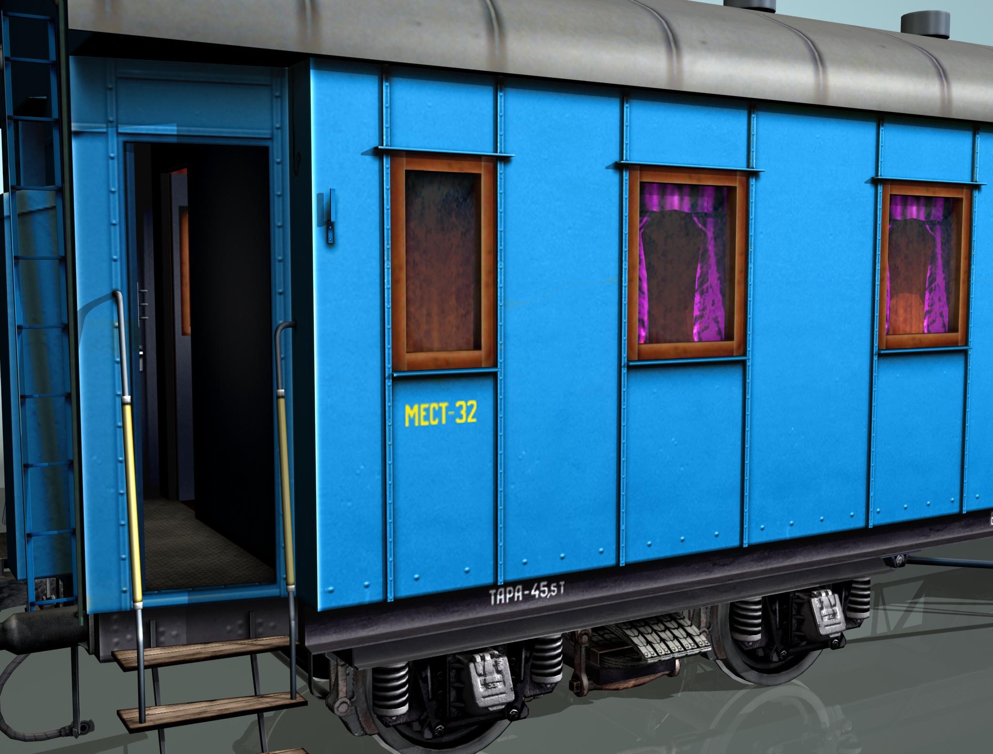 pasažieru dzelzceļa auto 3d modelis 3ds max fbx 203859