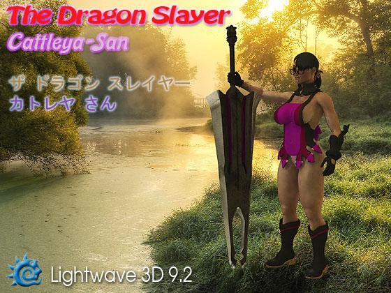 zmaj ubojica: cattleya-san (dolazi s opremom) 3d model lwo 209955