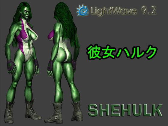 shehulk 3d model lwo 212821