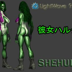 SheHulk ( 65.03KB jpg by newhere )