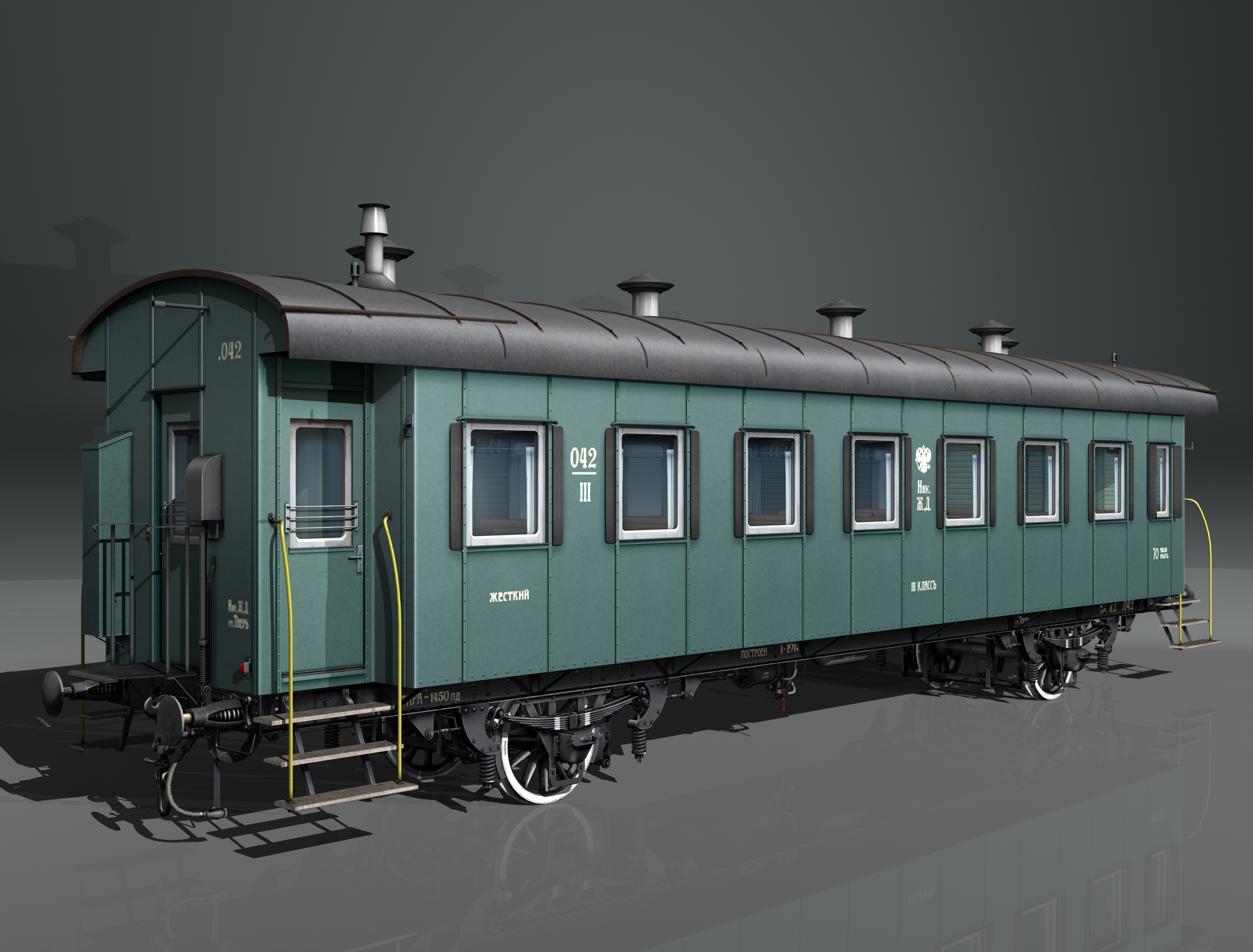 passenger wagon iii class 2-axles 3d model 3ds max fbx obj 213900