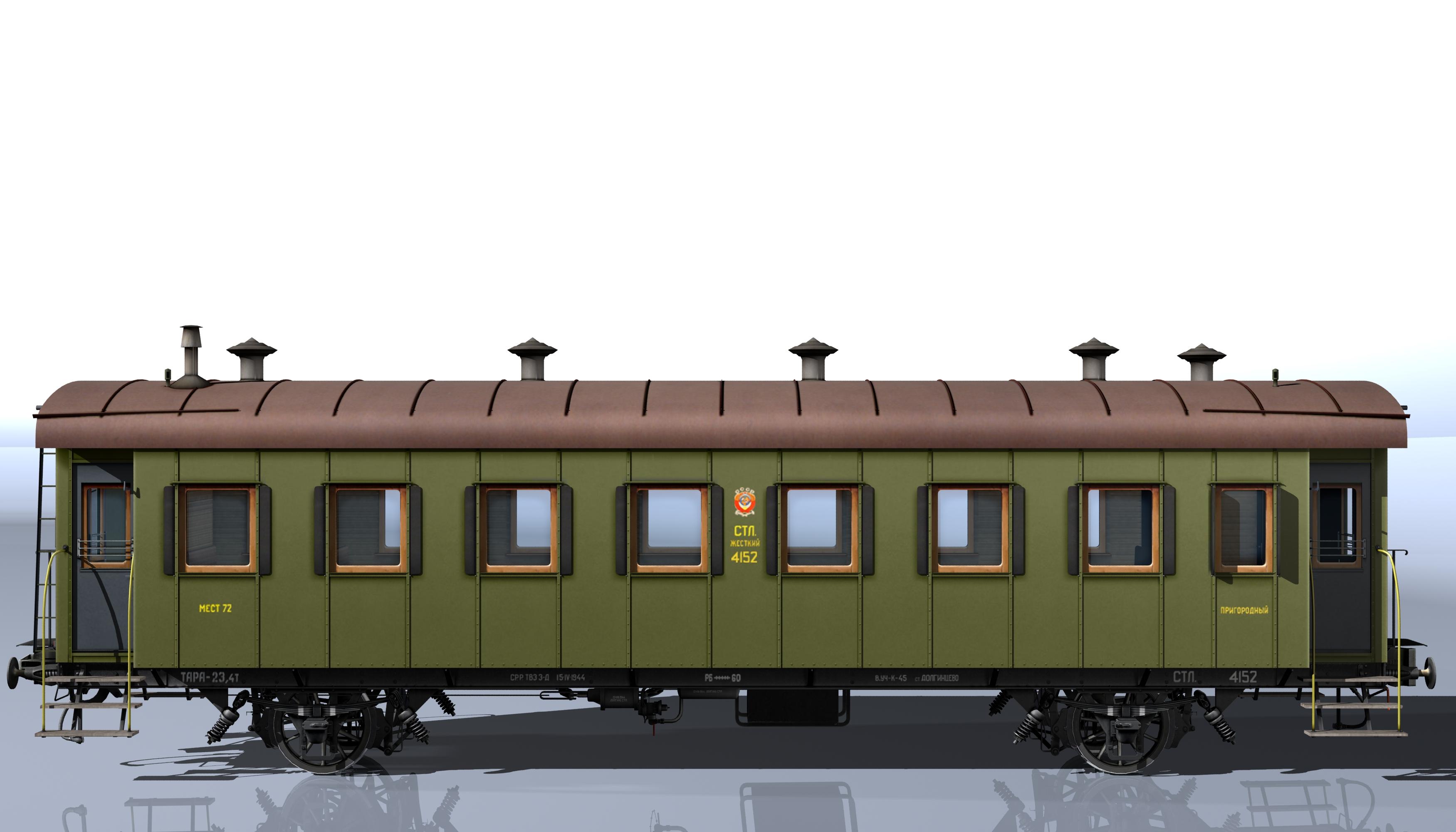 reisivaguniproov 1930 3d mudel 3ds max fbx obj 213916