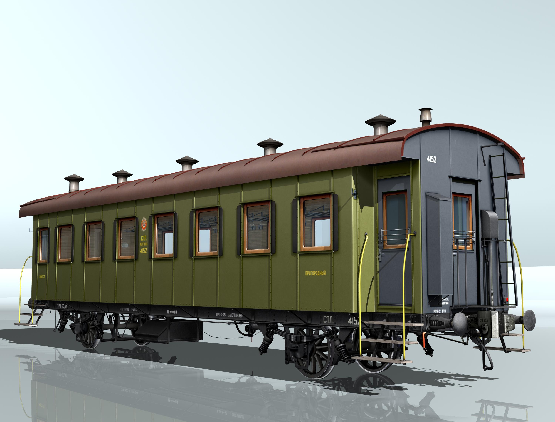reisivaguniproov 1930 3d mudel 3ds max fbx obj 213918