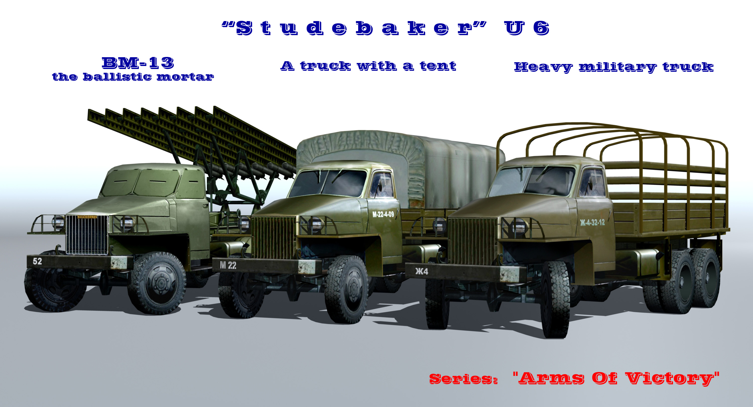 studebaker us6-u3 3d model 3ds max fbx obj 213974