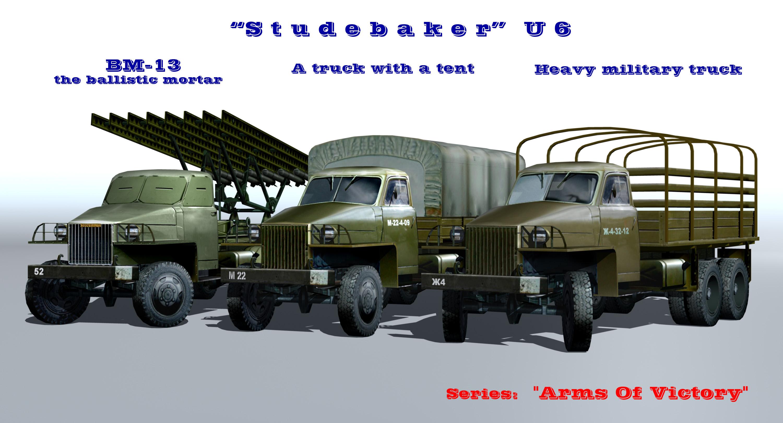 studebaker us6 2 3d model 3ds max fbx obj 213989