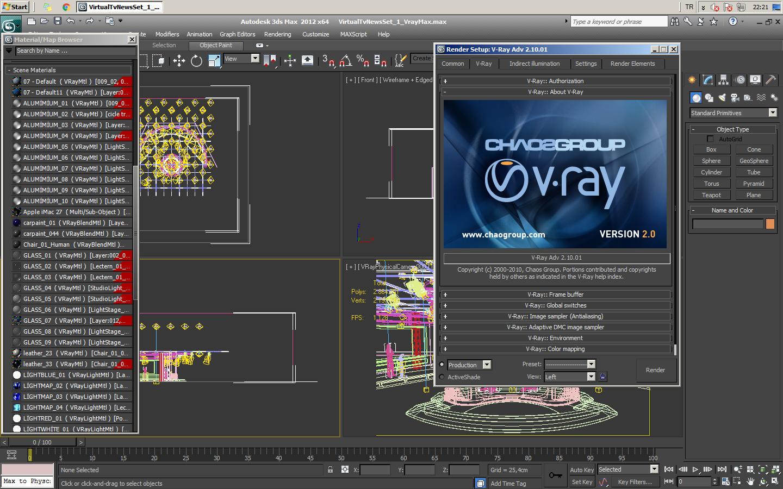 виртуал телевизийн студи цуглуулга vol 6 3d загвар max dxf dwg fbx obj 223392