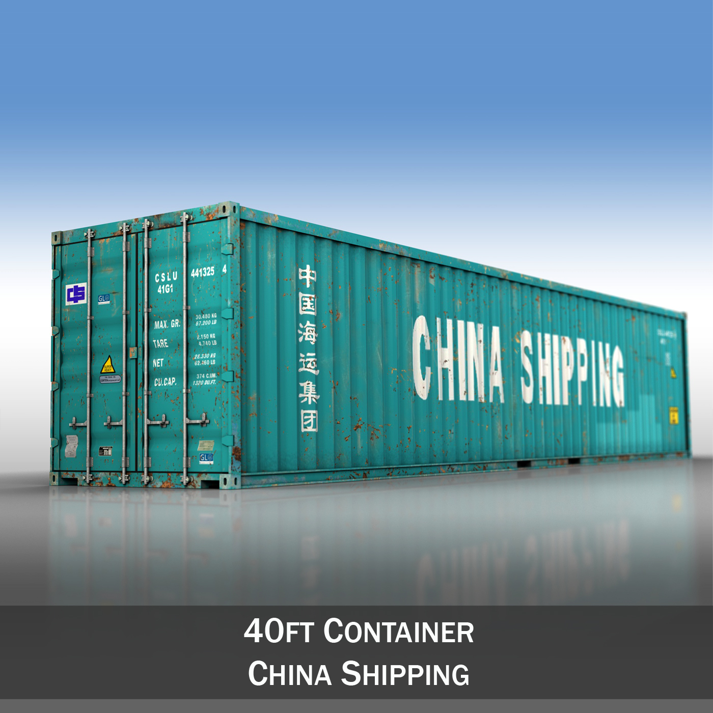 40ft shipping container – china shipping 3d model 3ds fbx lwo lw lws obj c4d 264923