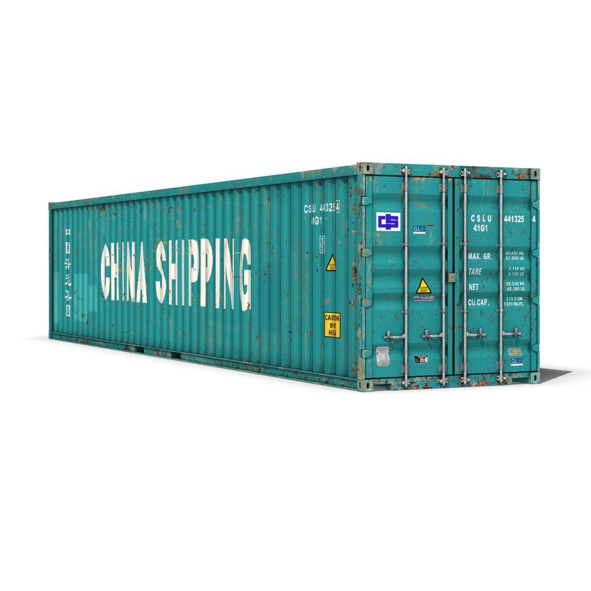 40ft тээврийн чингэлэг - Хятад тээвэрлэлтийн 3d загвар 3ds fbx II lws о о о c4d 264925