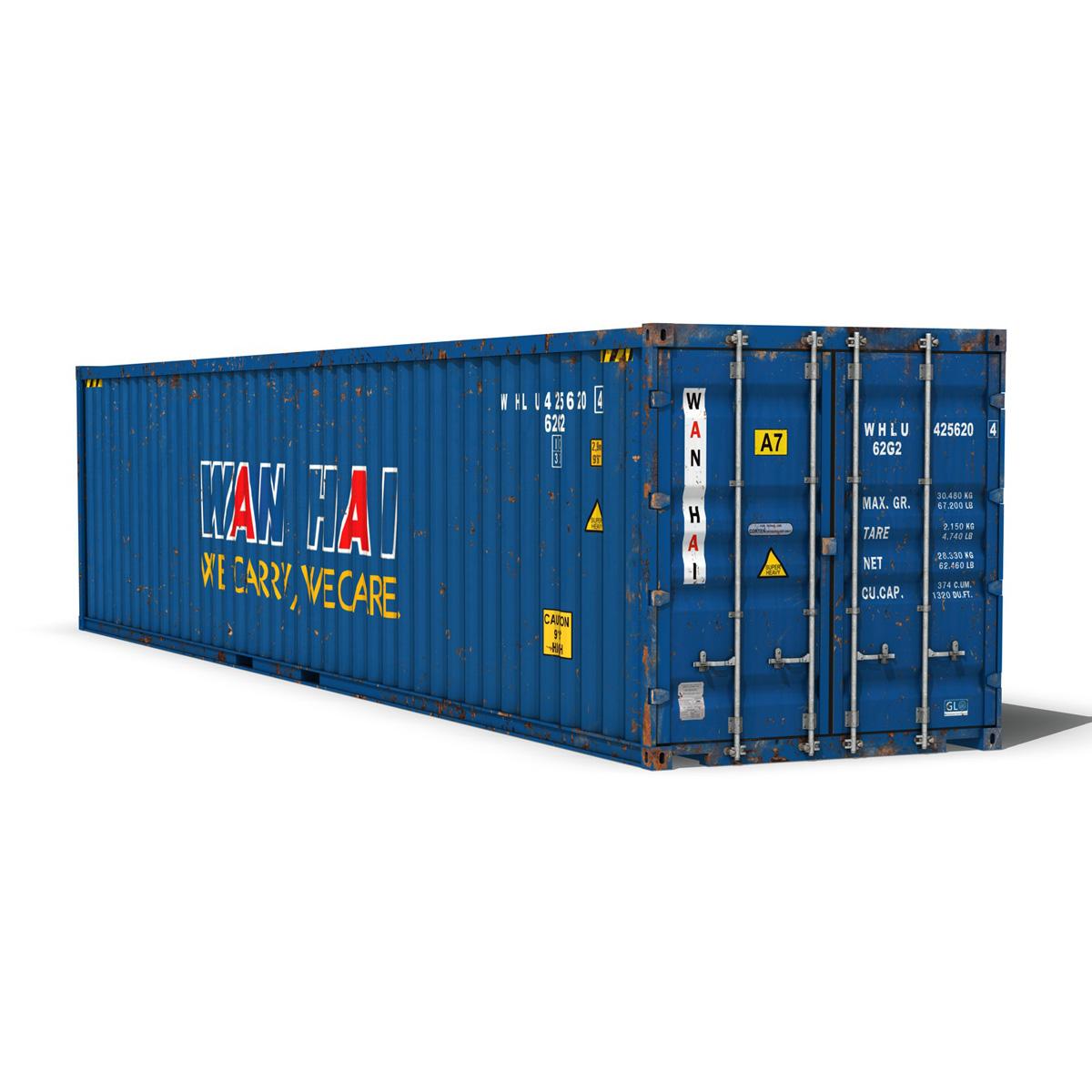 40ft тээврийн чингэлэг - Xan Xian 3d загвар 3ds fbx II lws о о о c4d 265151