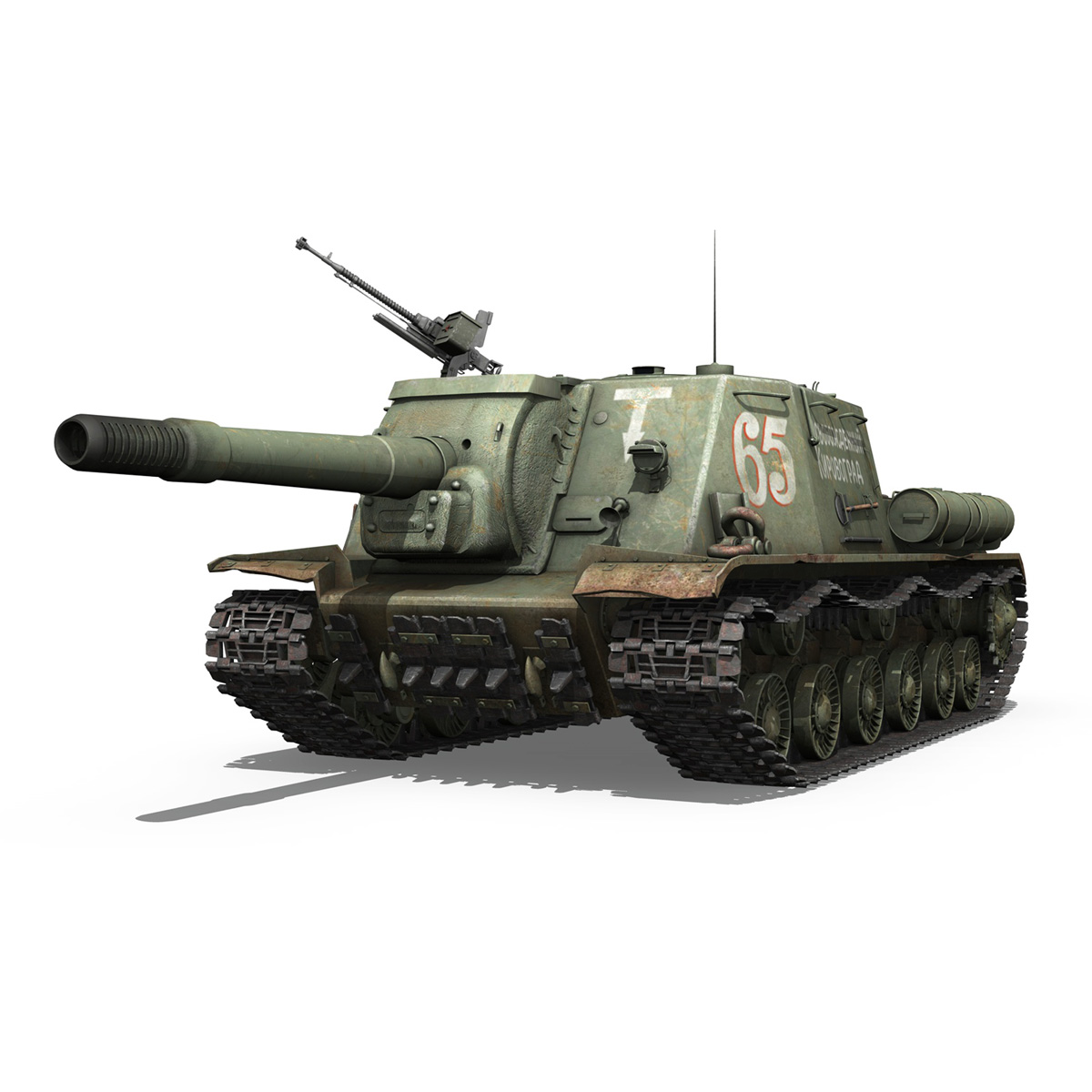 Self Propelled Cart >> ISU 152 - 65 - Soviet heavy self-propelled gun 3D Model | FlatPyramid