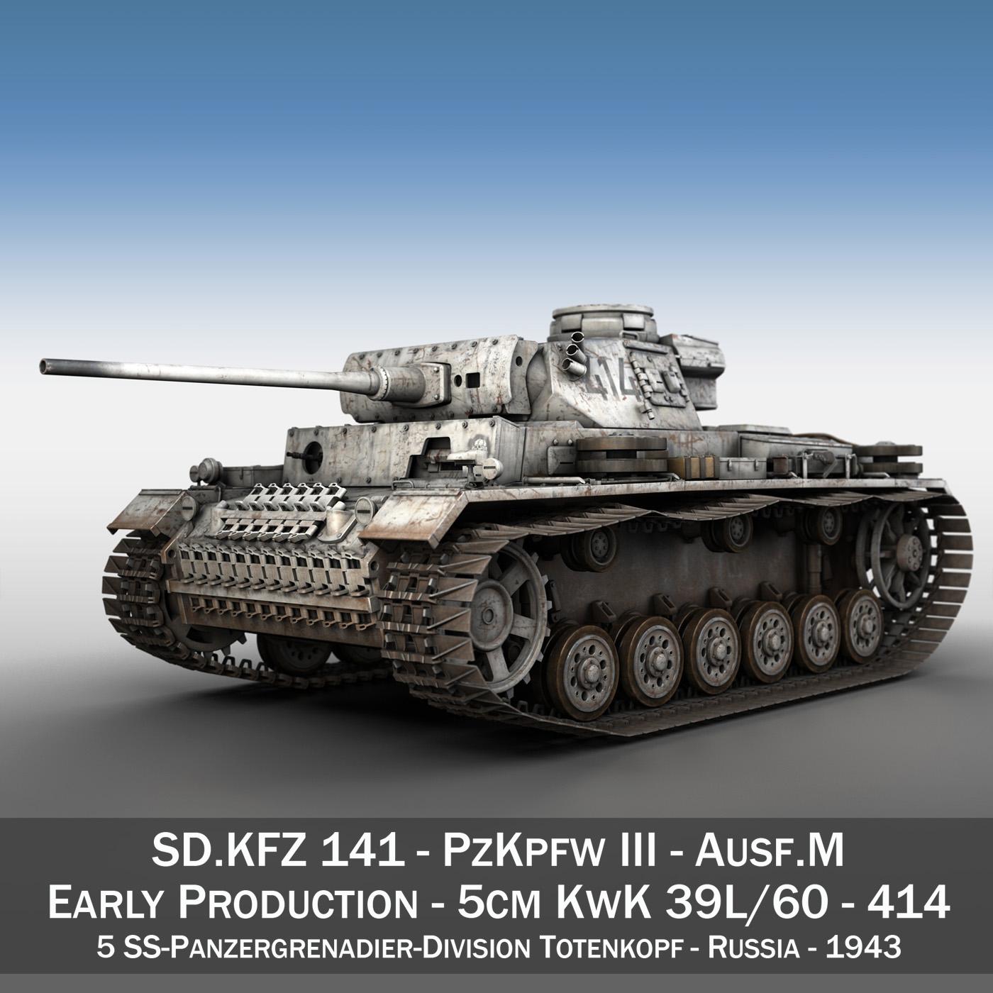 pzkpfw iii – panzer 3 – ausf.m – 414 3d model 3ds obj c4d lwo lw lws 266487