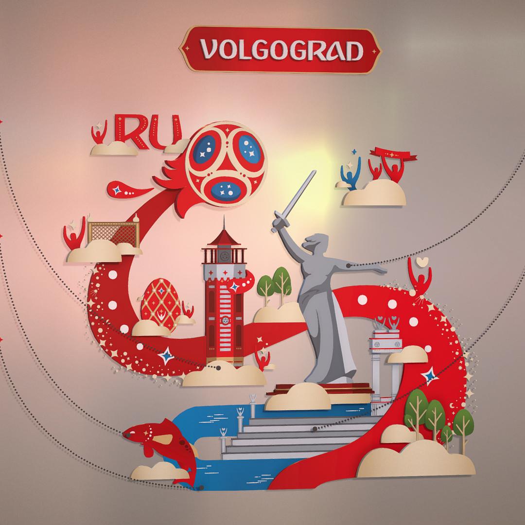 world cup 2018 russia host city volgograd 3d model max fbx jpeg jpg ma mb obj 270765