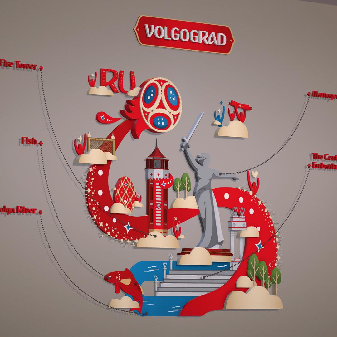 world cup 2018 russia host city volgograd 3d model max fbx jpeg jpg ma mb obj 270766