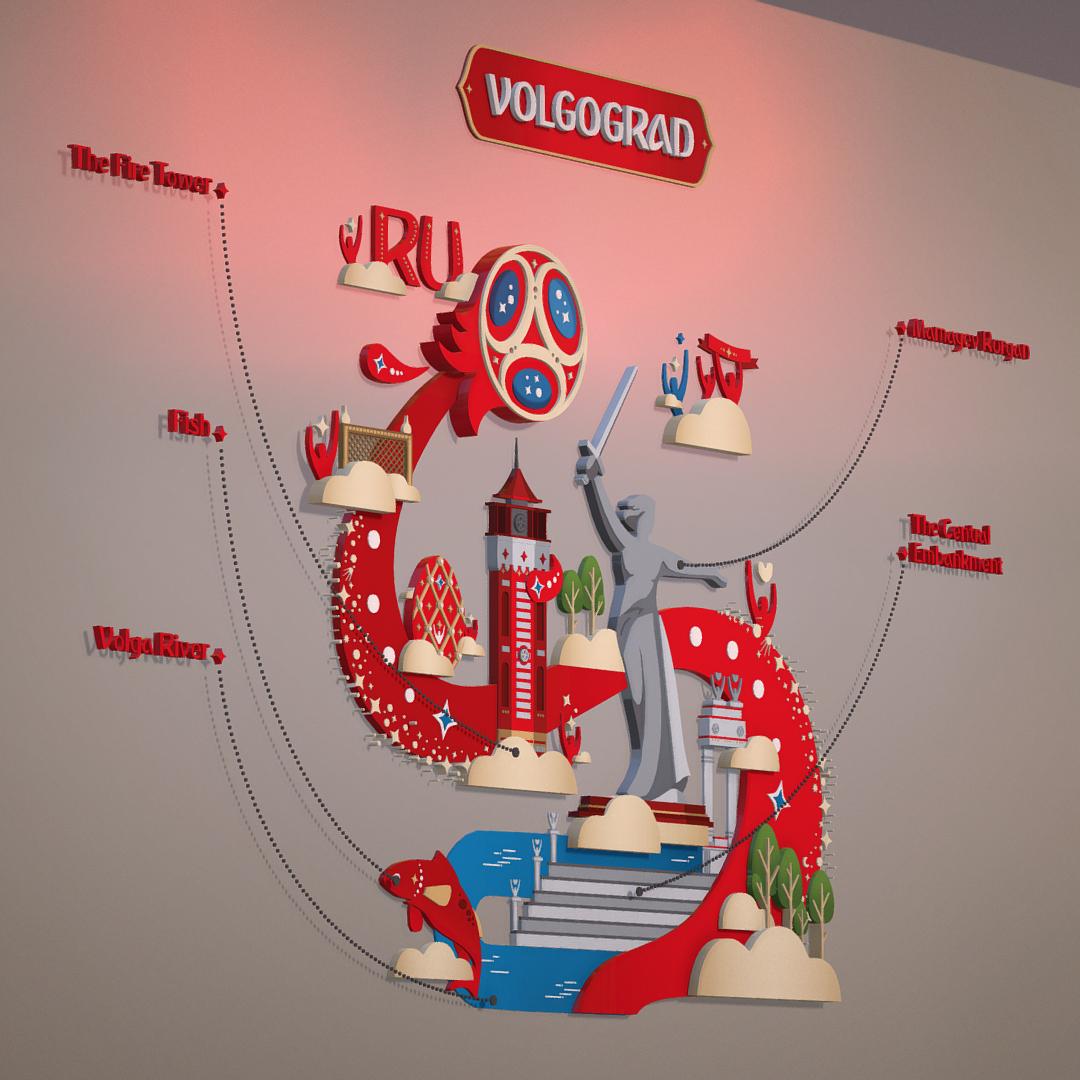 world cup 2018 russia host city volgograd 3d model max fbx jpeg jpg ma mb obj 270767