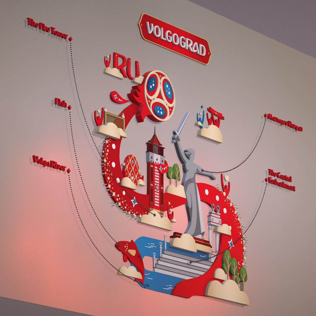 world cup 2018 russia host city volgograd 3d model max fbx jpeg jpg ma mb obj 270771