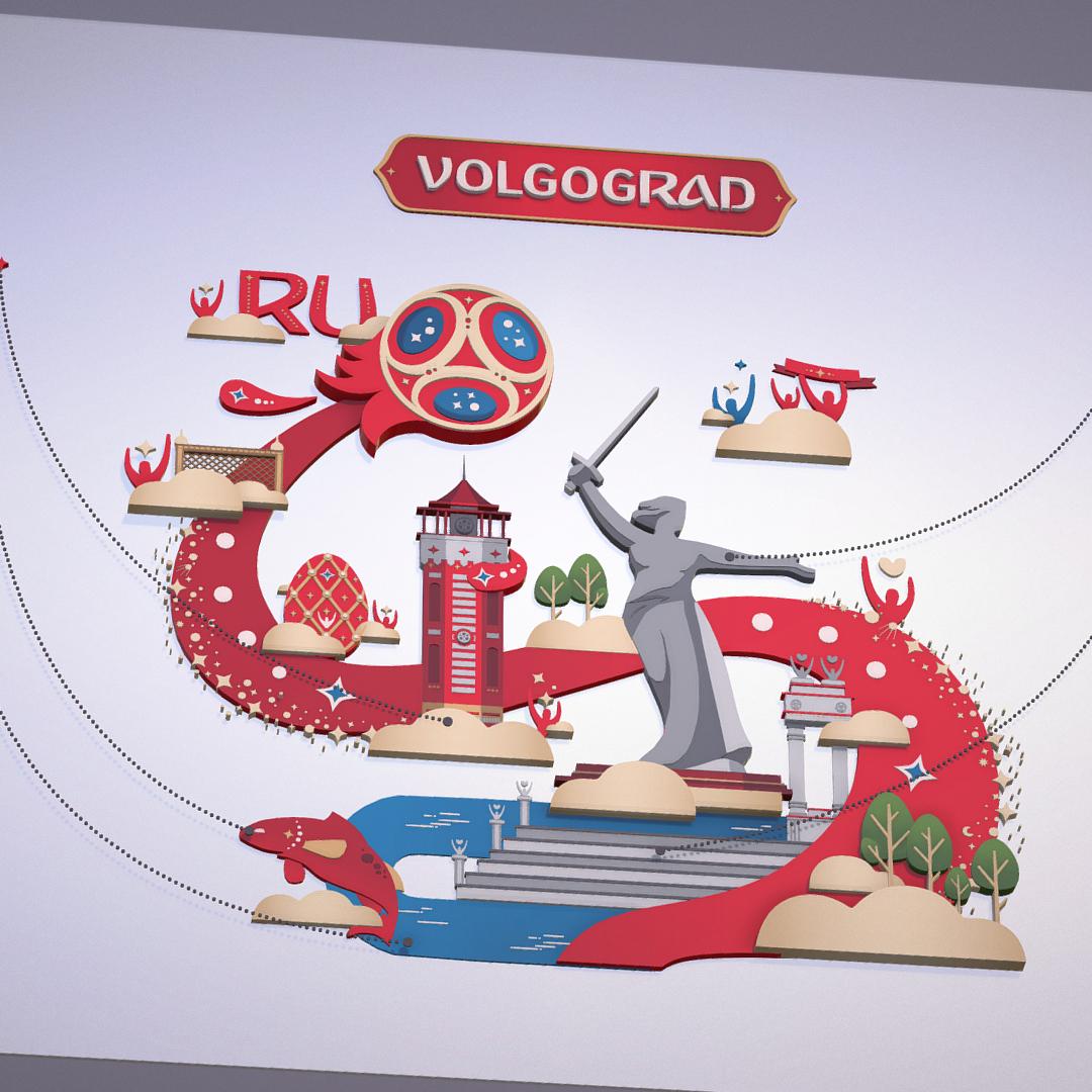 world cup 2018 russia host city volgograd 3d model max fbx jpeg jpg ma mb obj 270773