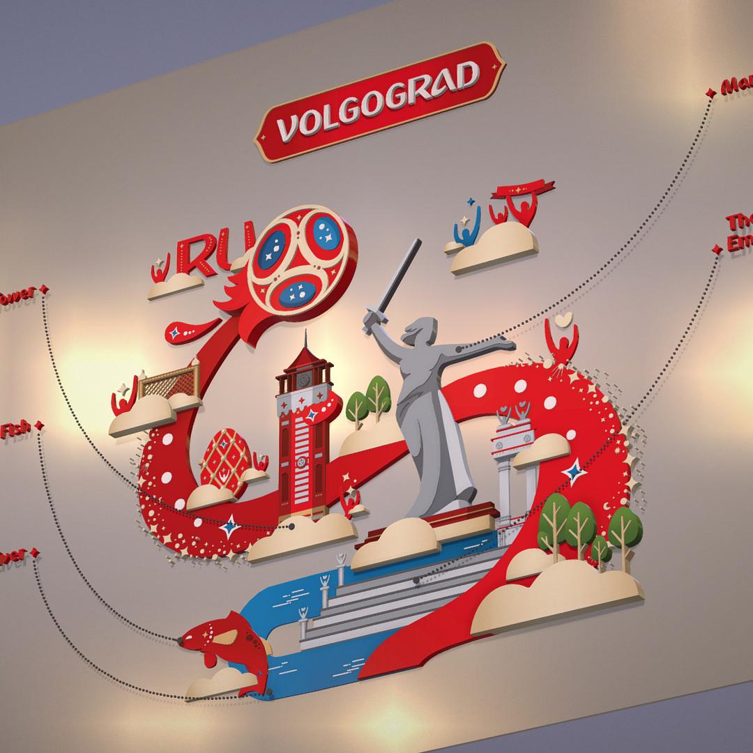 world cup 2018 russia host city volgograd 3d model max fbx jpeg jpg ma mb obj 270774