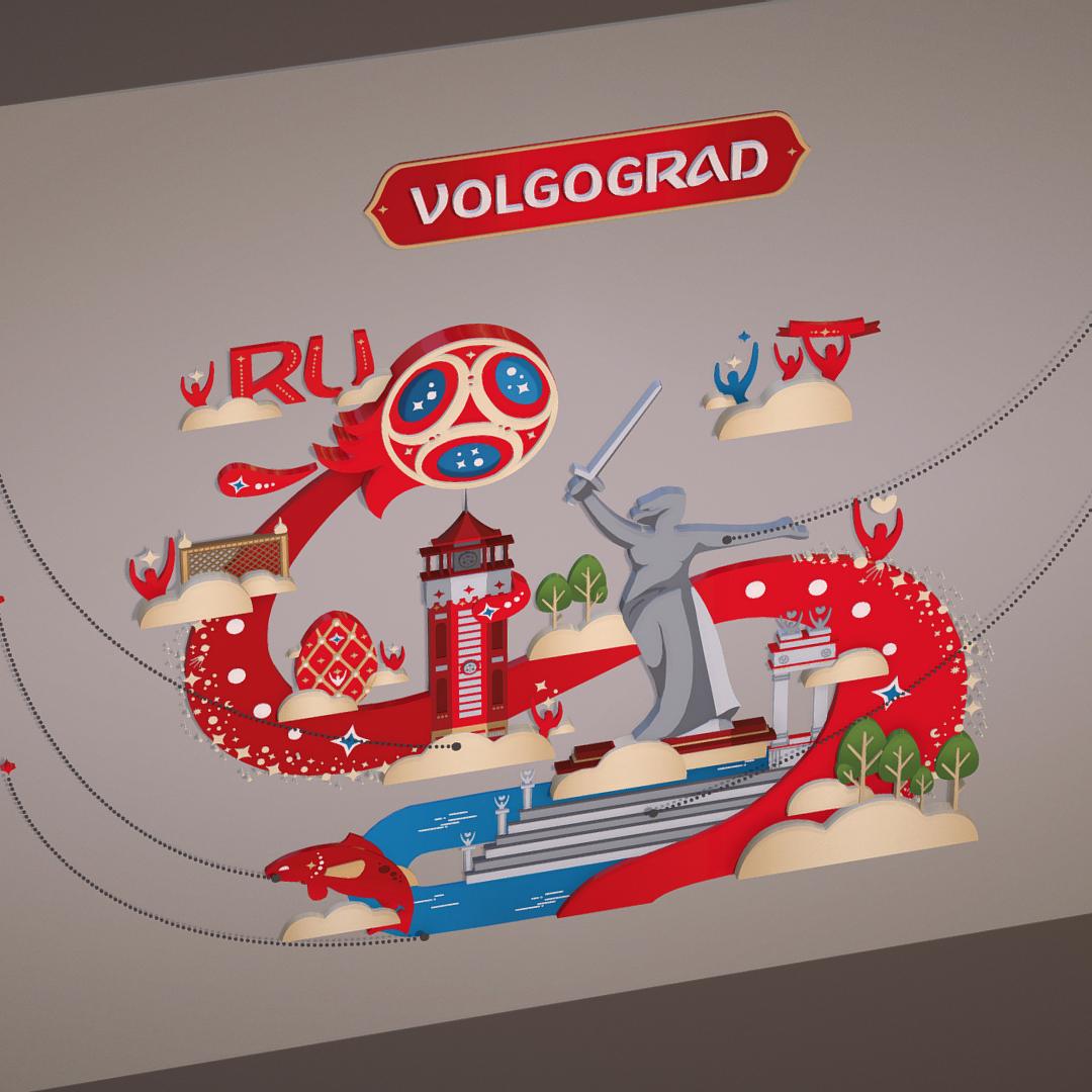 world cup 2018 russia host city volgograd 3d model max fbx jpeg jpg ma mb obj 270775