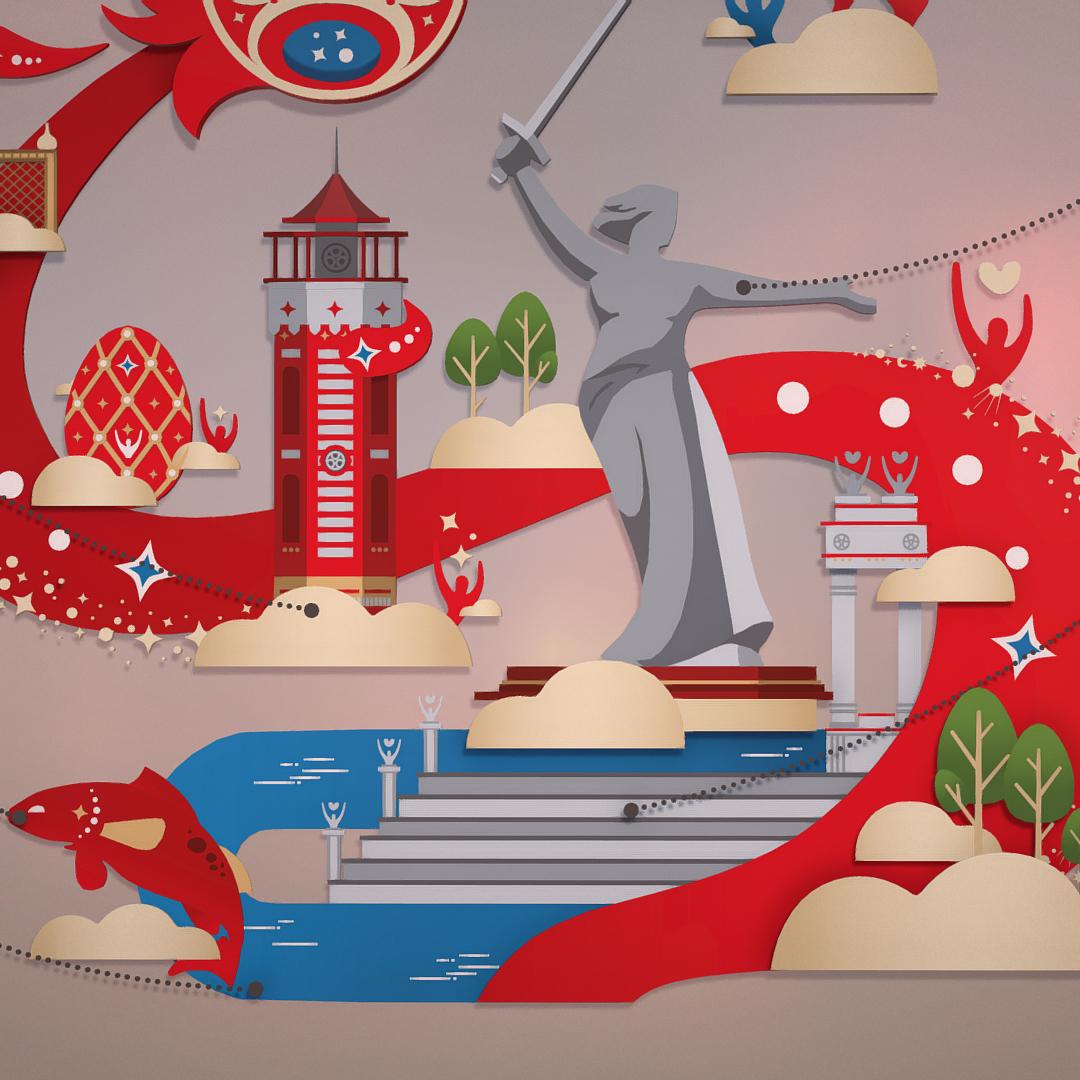 world cup 2018 russia host city volgograd 3d model max fbx jpeg jpg ma mb obj 270779