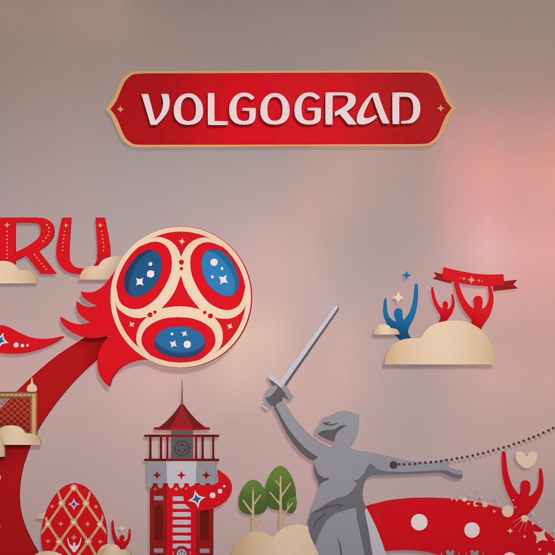 world cup 2018 russia host city volgograd 3d model max fbx jpeg jpg ma mb obj 270783