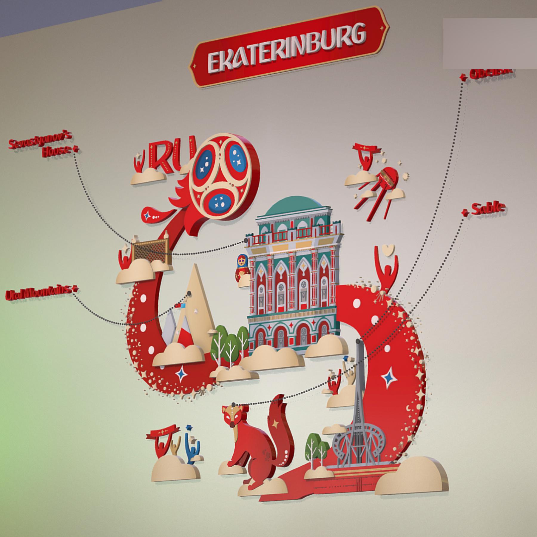 fifa wold cup 2018 russia host city ekaterinburg 3d model max  fbx jpeg jpg ma mb obj 271360