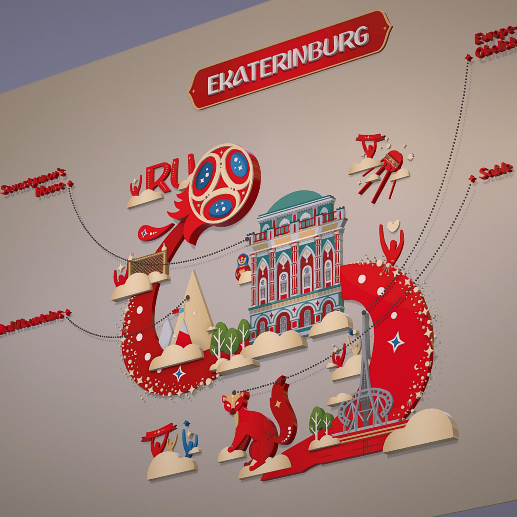 fifa wold cup 2018 russia host city ekaterinburg 3d model max  fbx jpeg jpg ma mb obj 271365