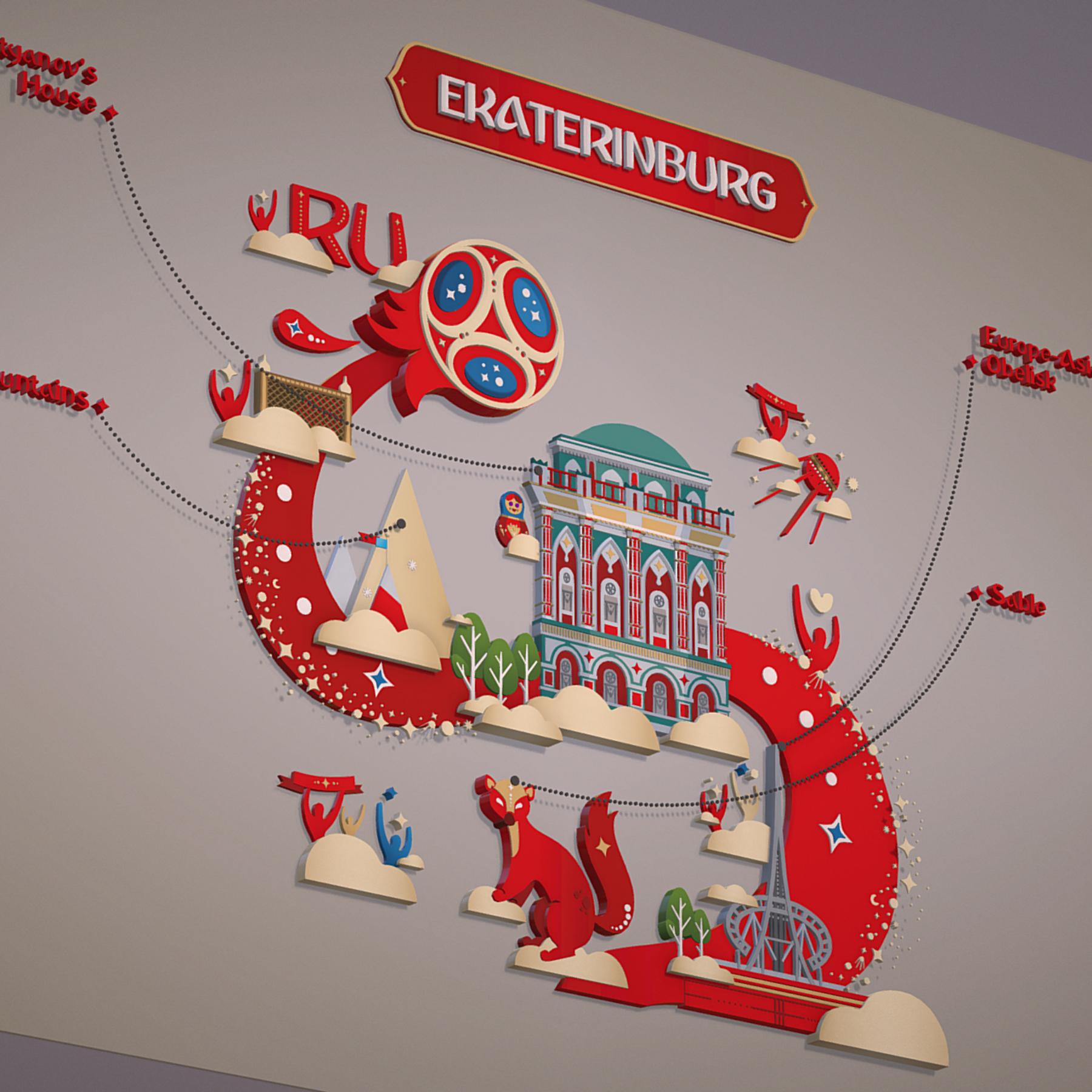 fifa wold cup 2018 russia host city ekaterinburg 3d model max  fbx jpeg jpg ma mb obj 271366