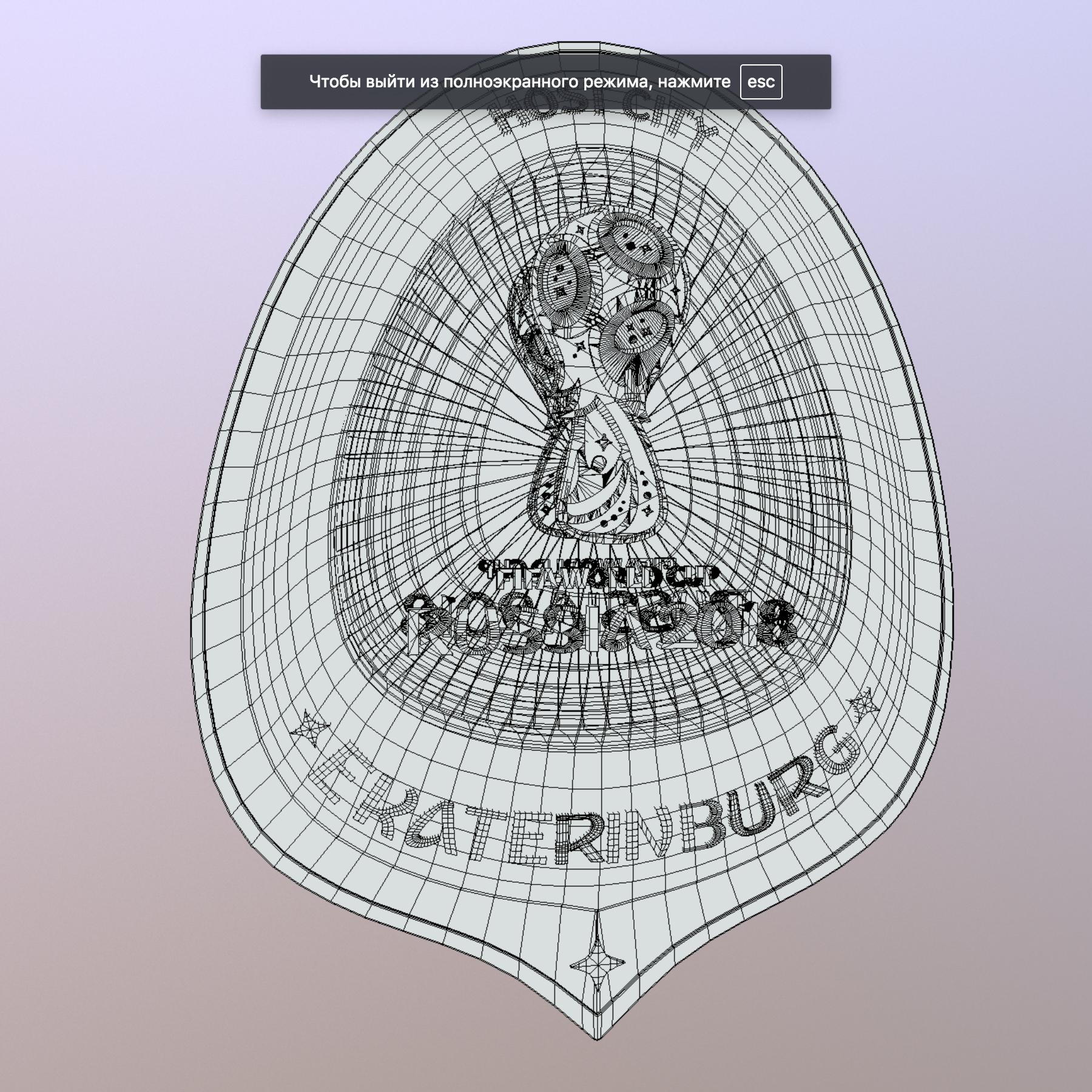 ekaterinburg city world cup russia 2018 symbol 3d model max  fbx jpeg jpg ma mb obj 271742