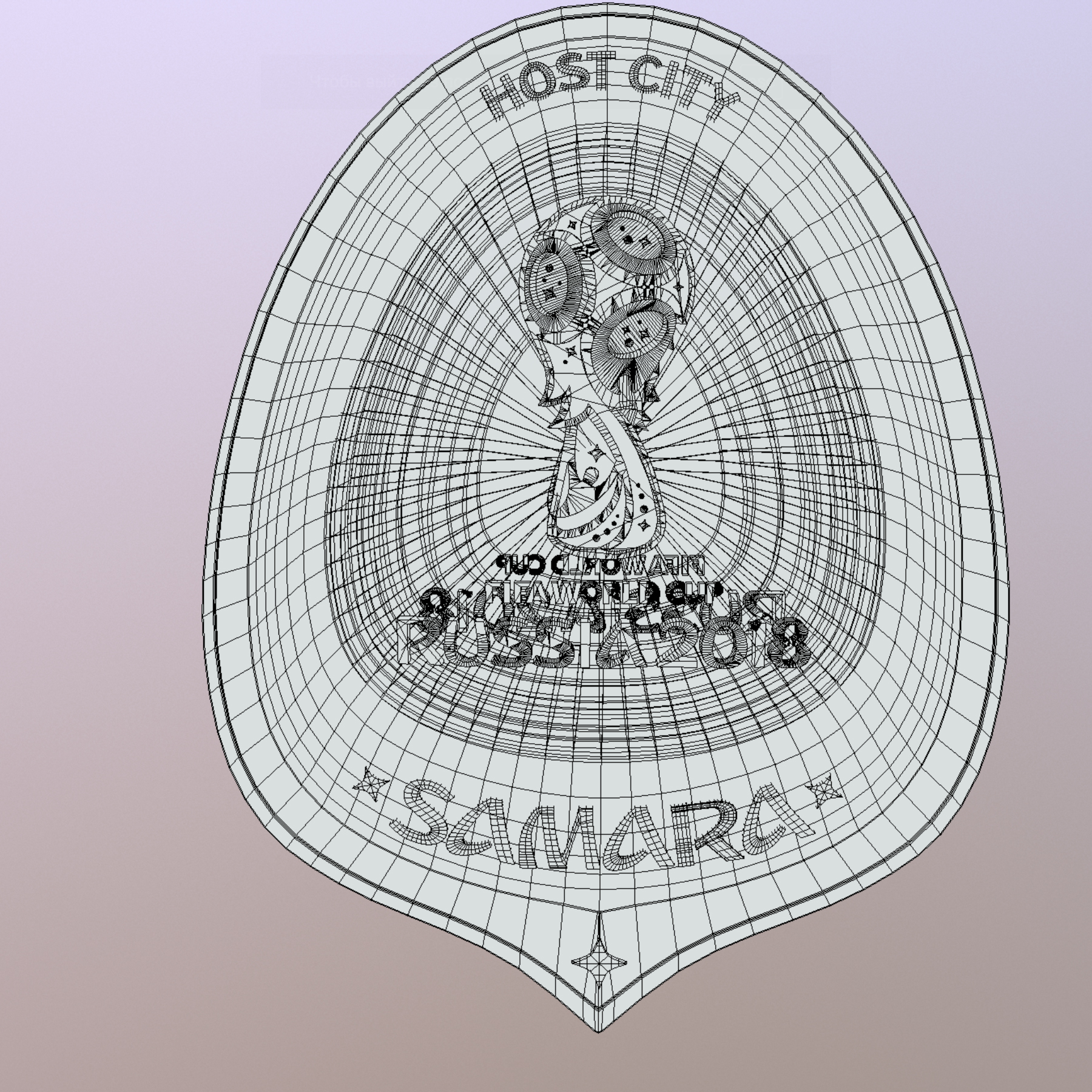 samara host city world cup russia 2018 symbol 3d model max  fbx jpeg jpg ma mb obj 271831