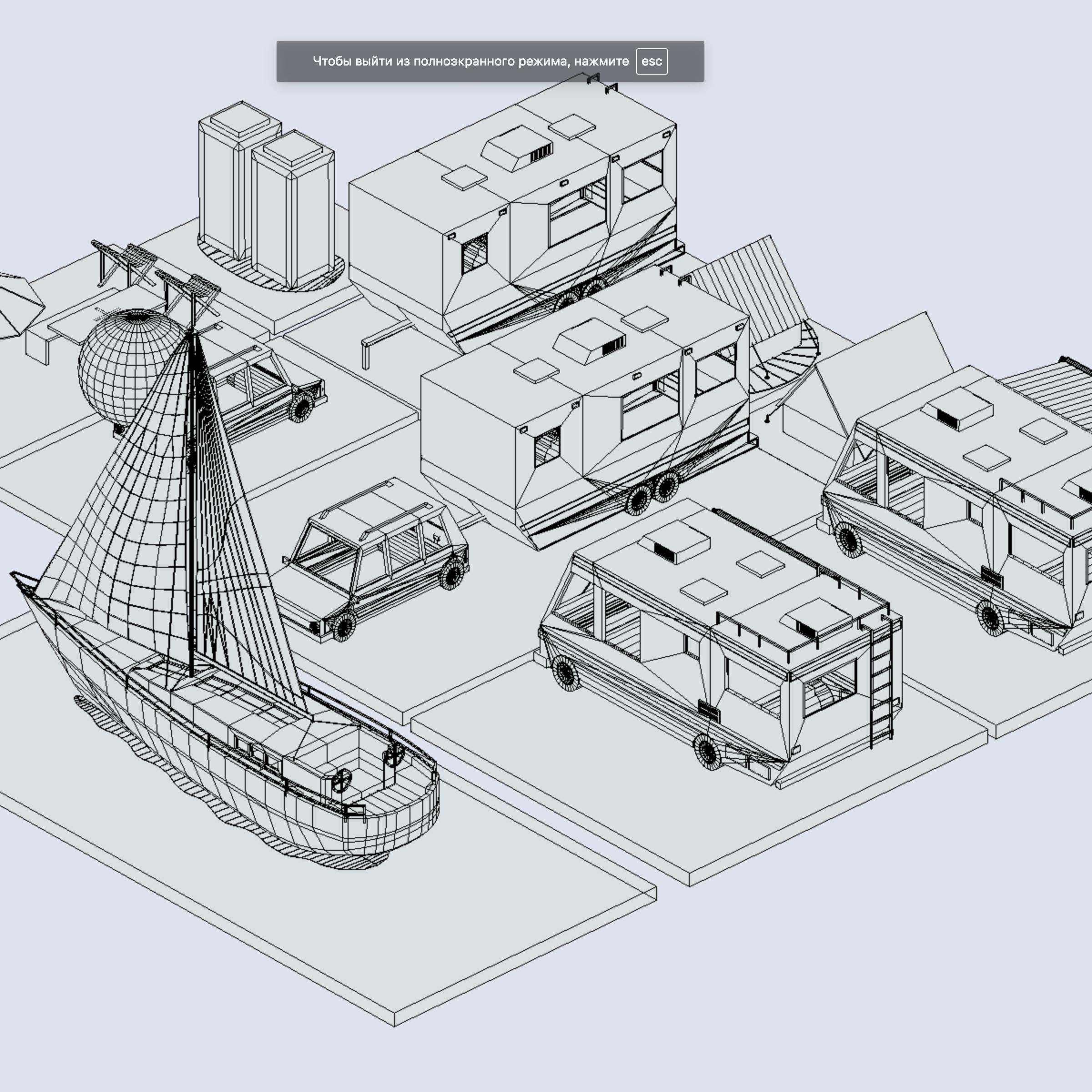 isometric transport holiday bbq camping 3d model max  fbx ma mb png obj 272025