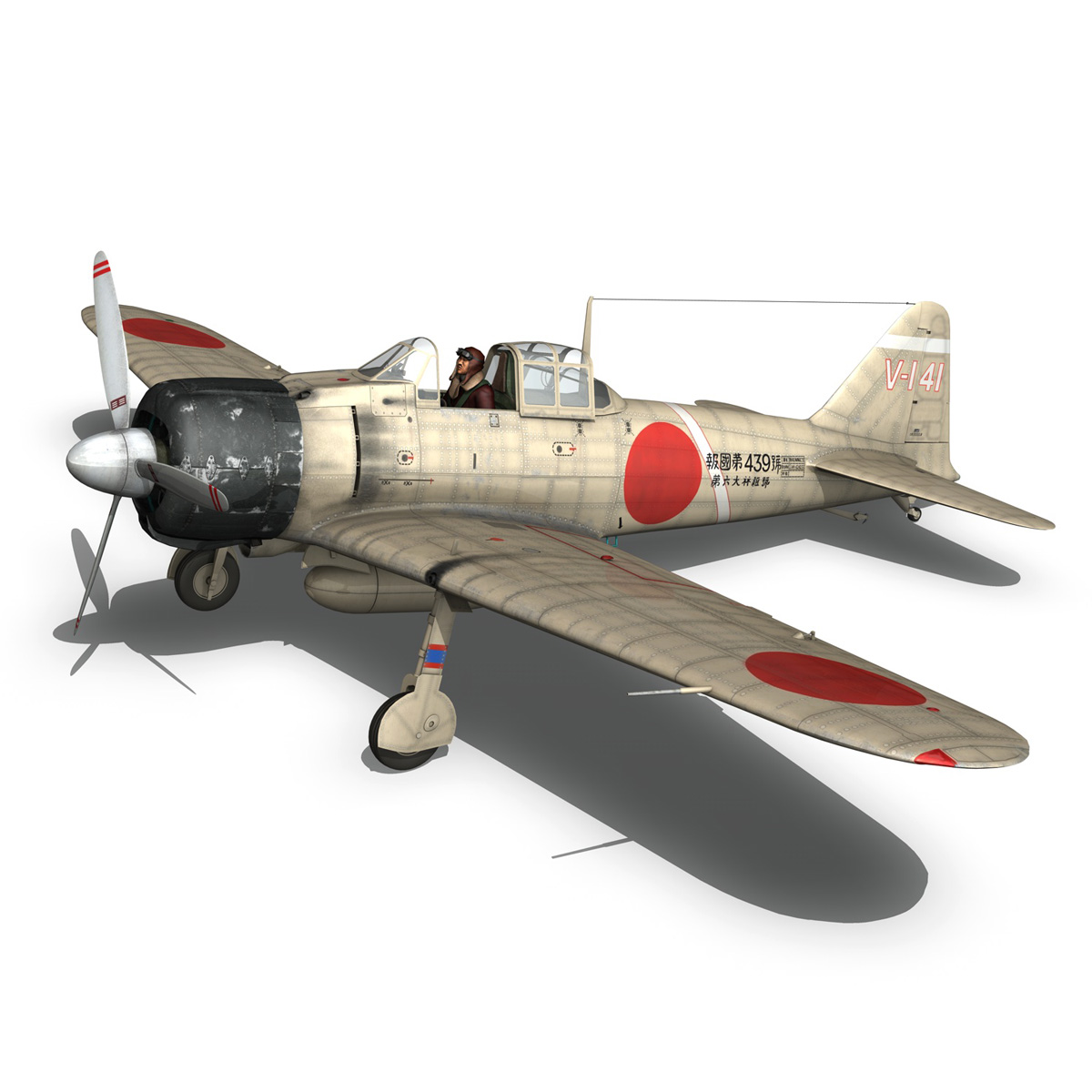 mitsubishi a6m2 zero – tainan air group 3d model fbx lwo obj 272717