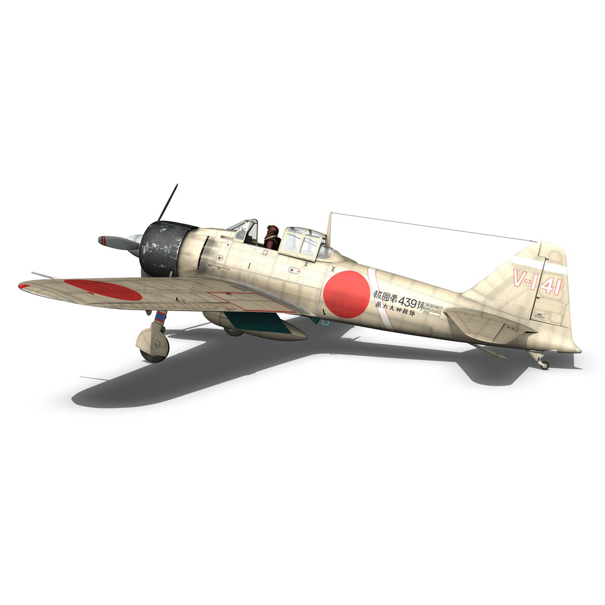 mitsubishi a6m2 zero – tainan air group 3d model fbx lwo obj 272718