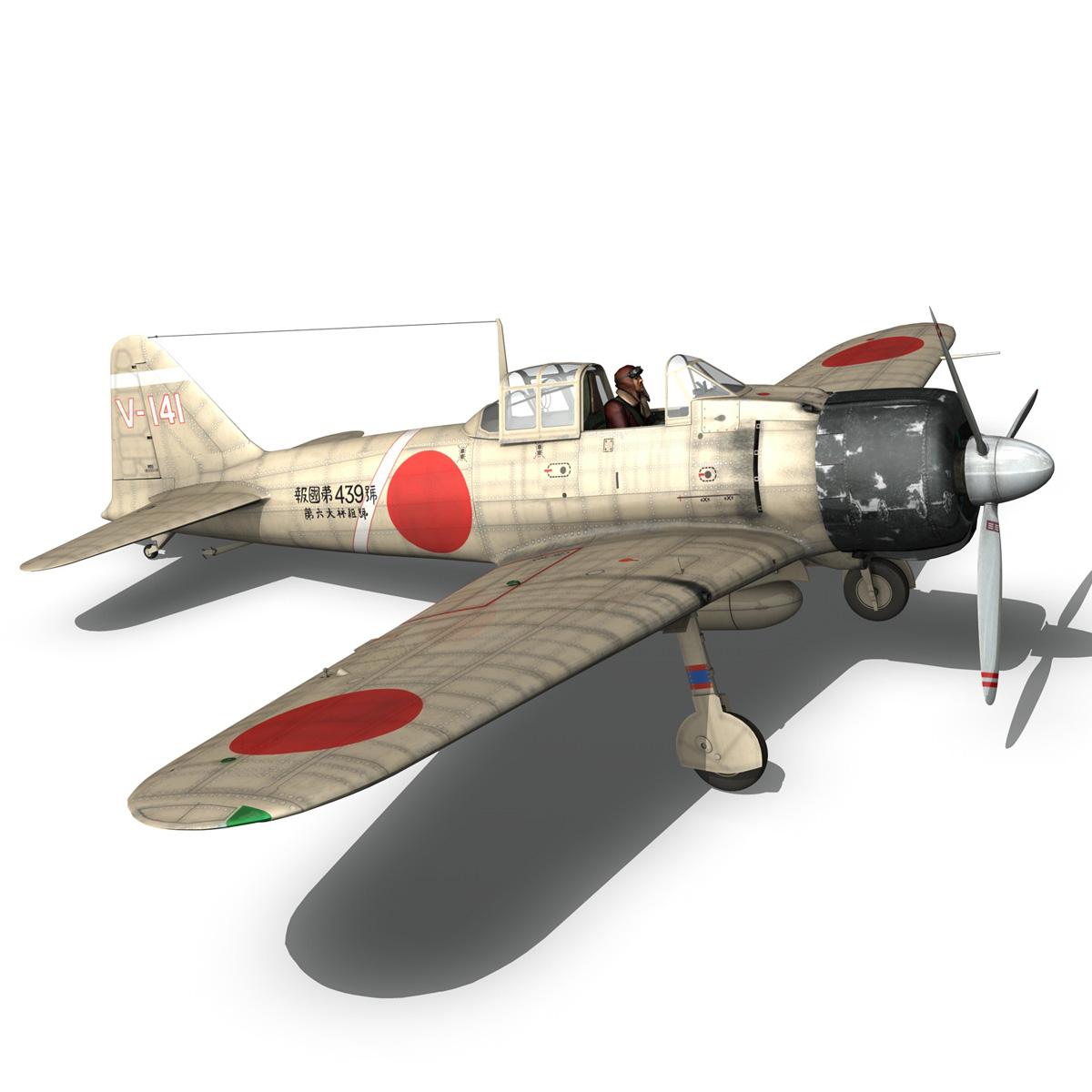 mitsubishi a6m2 zero – tainan air group 3d model fbx lwo obj 272721