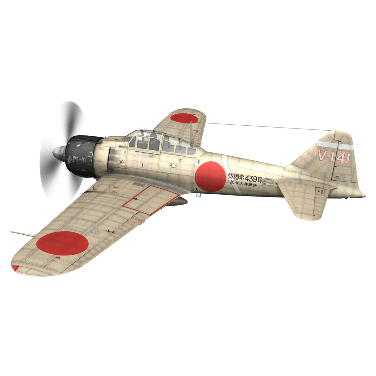 mitsubishi a6m2 zero – tainan air group 3d model fbx lwo obj 272725
