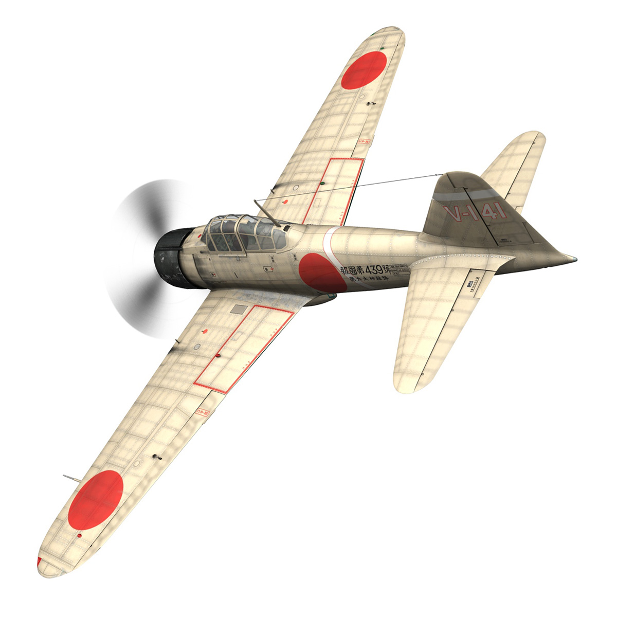 mitsubishi a6m2 zero – tainan air group 3d model fbx lwo obj 272727