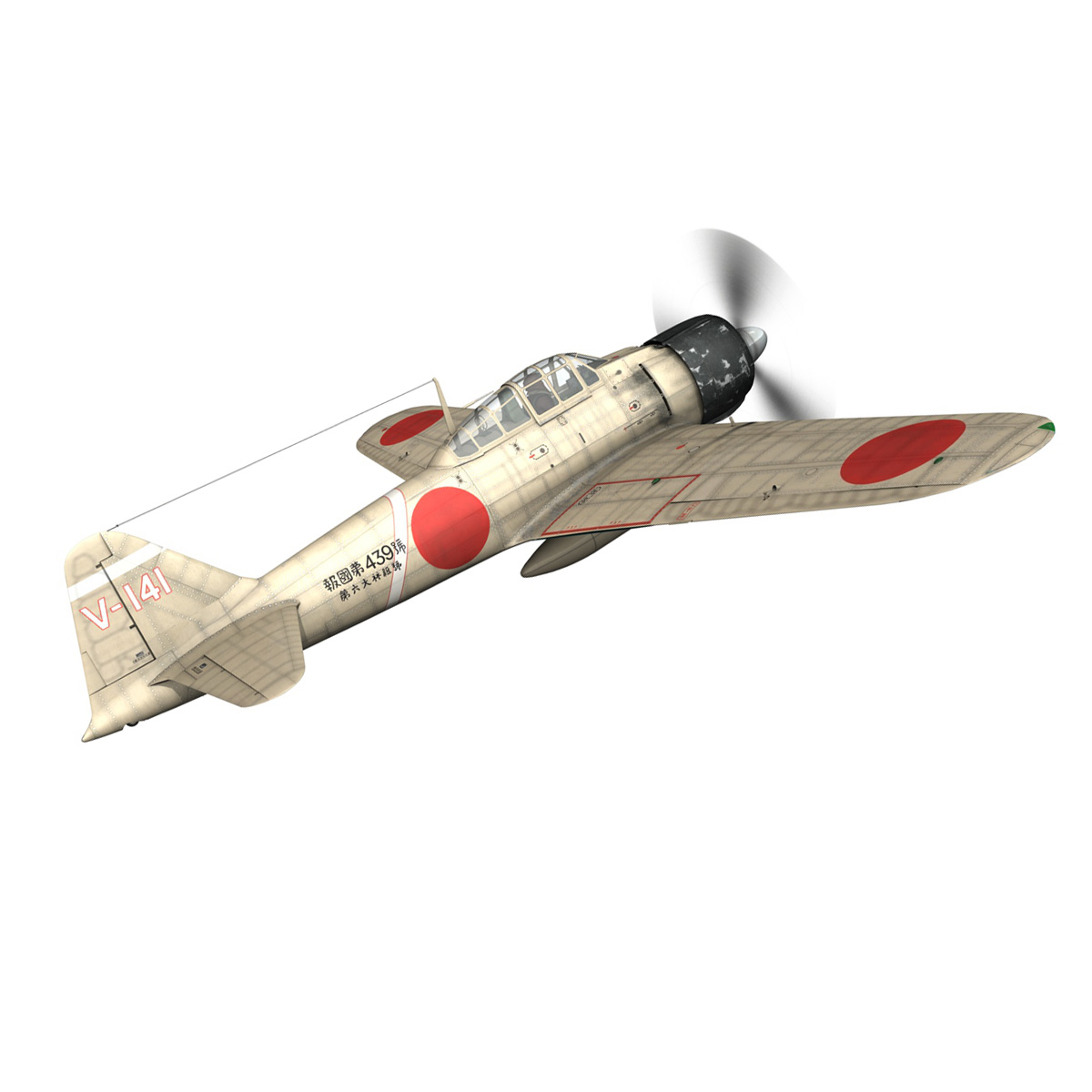 mitsubishi a6m2 zero – tainan air group 3d model fbx lwo obj 272729