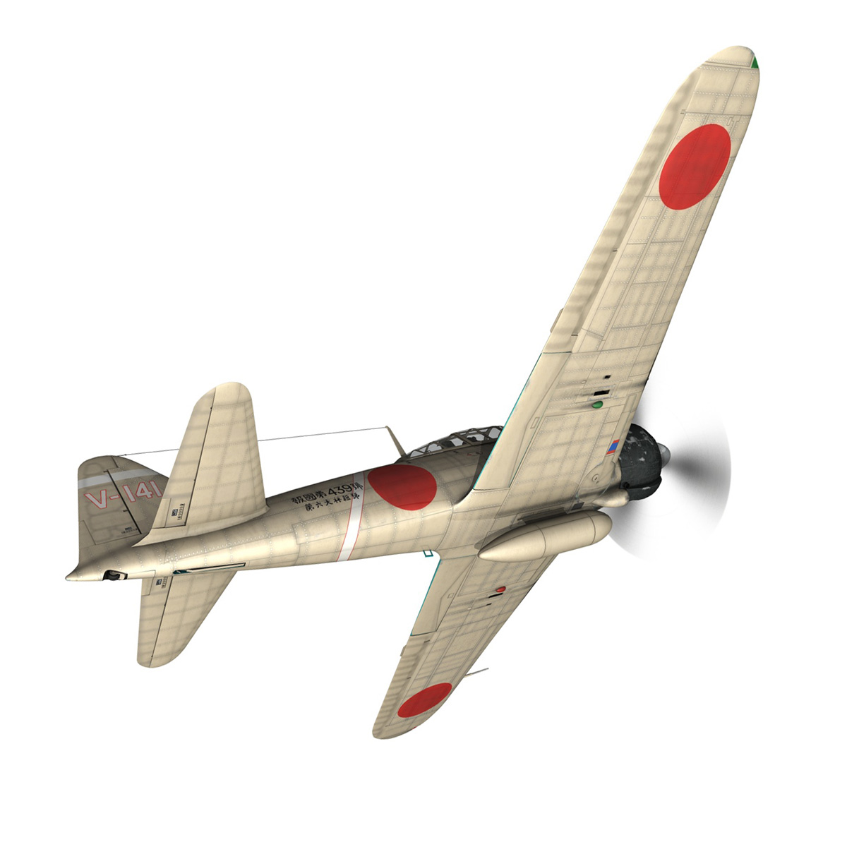 mitsubishi a6m2 zero – tainan air group 3d model fbx lwo obj 272730