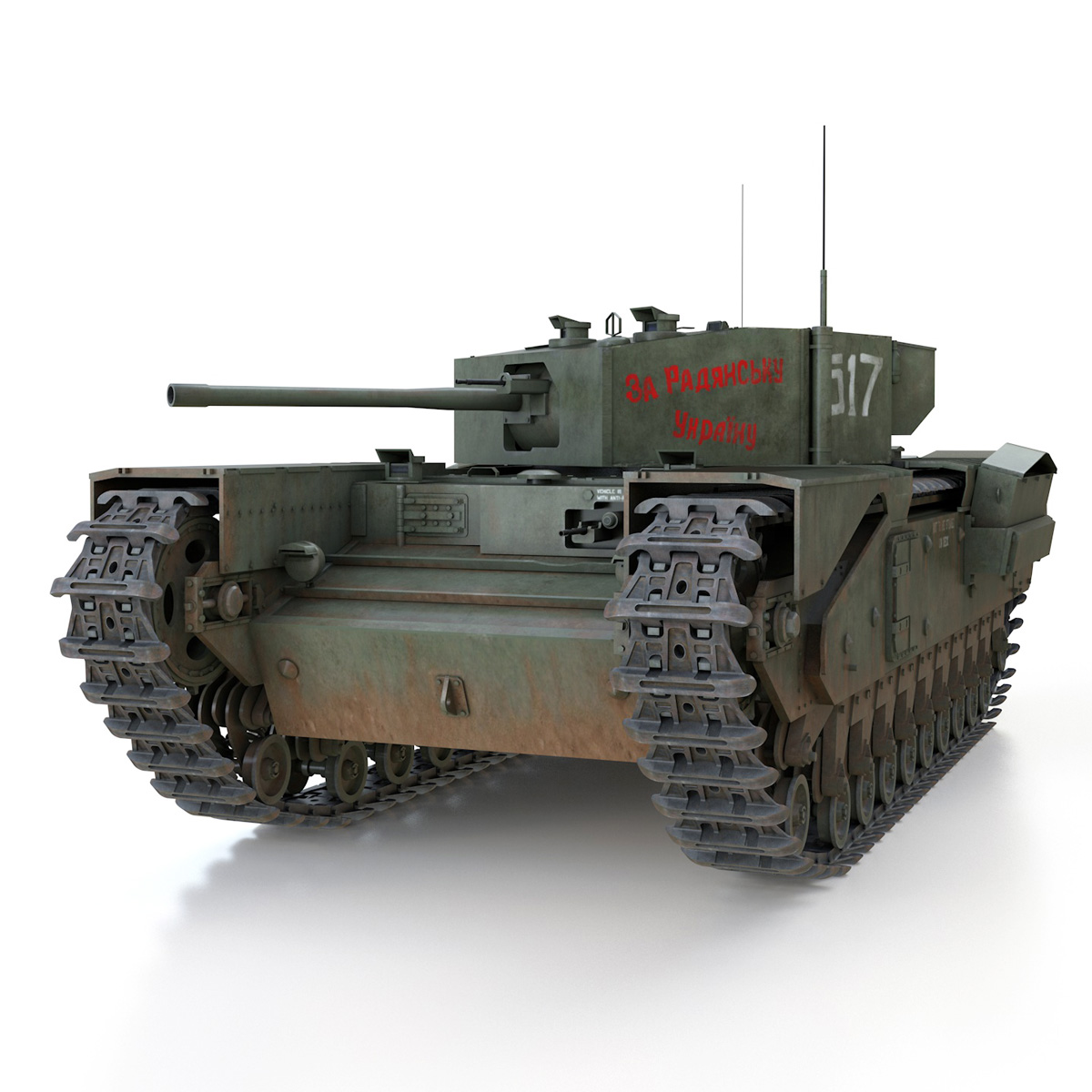 churchill mk iii - 517 - soviet army 3d загвар 3ds fbx c4d lwo obj 272975