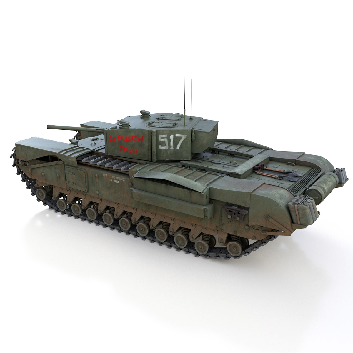 churchill mk iii - 517 - soviet army 3d загвар 3ds fbx c4d lwo obj 272977