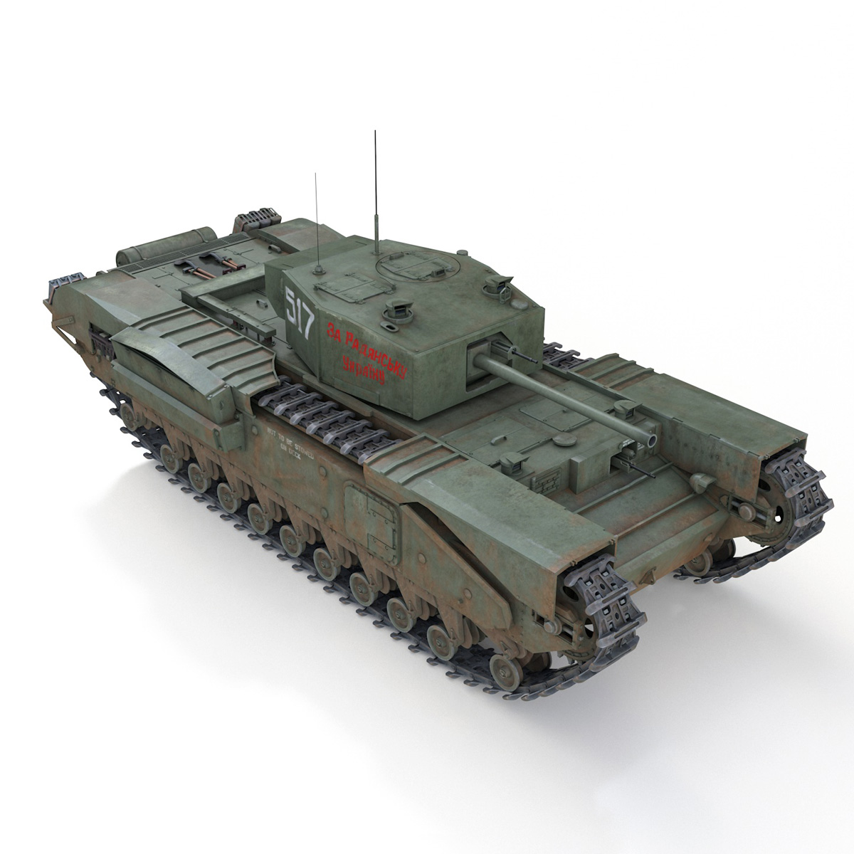 churchill mk iii - 517 - soviet army 3d загвар 3ds fbx c4d lwo obj 272980
