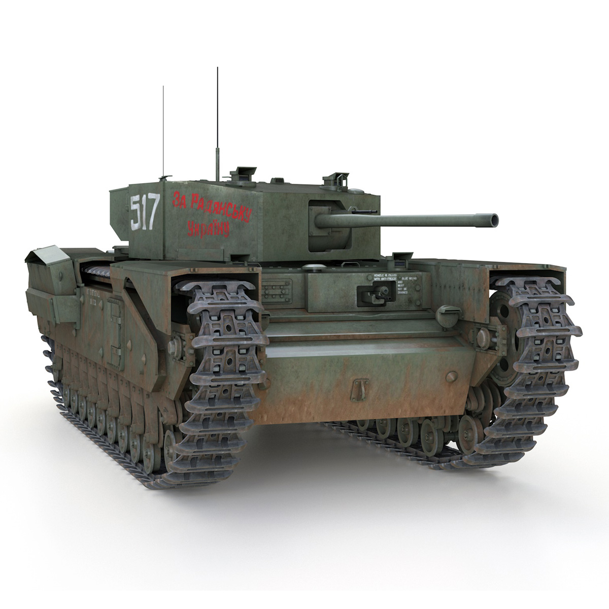 churchill mk iii - 517 - soviet army 3d загвар 3ds fbx c4d lwo obj 272981