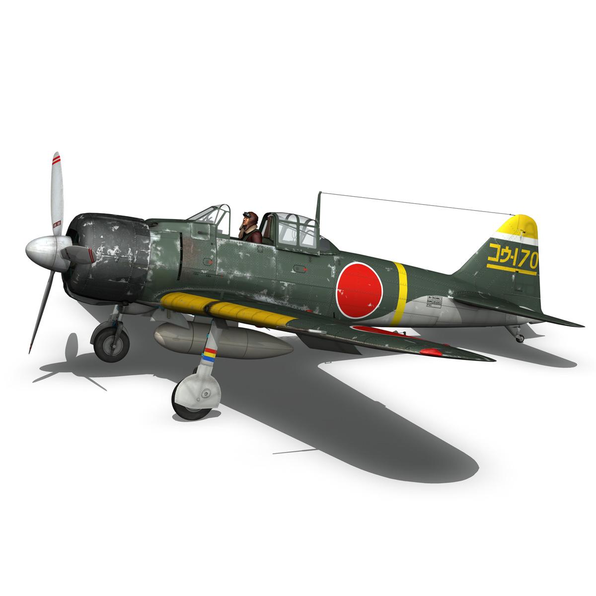 mitsubishi a6m2 zero – konoike kokutai 3d model fbx c4d lwo obj 274331