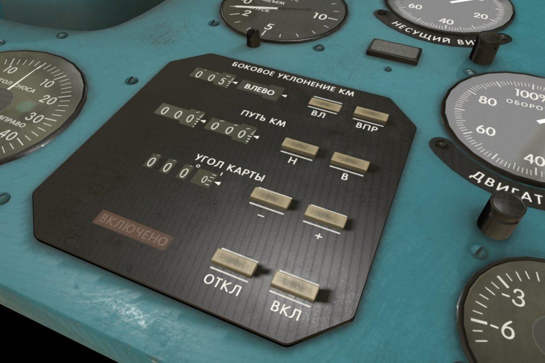 mi-8mt mi-17mt right panels board russian 3d model 3ds max fbx obj 298038